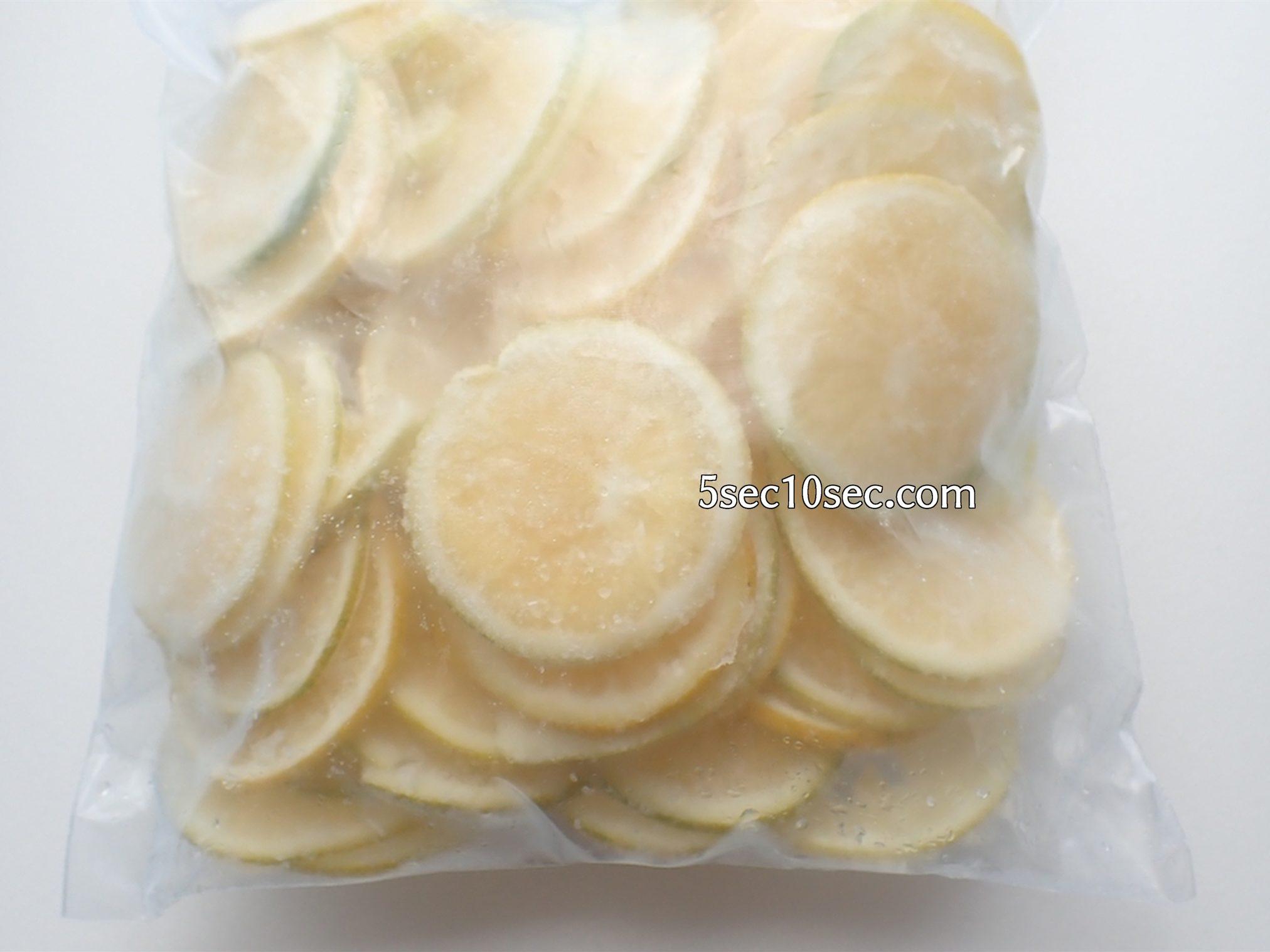 宝酒造 こだわりのレモンサワー用 宝焼酎 家で飲むときはスライスしたレモンを入れるだけのほうがお手軽にレモンサワーを楽しめます
