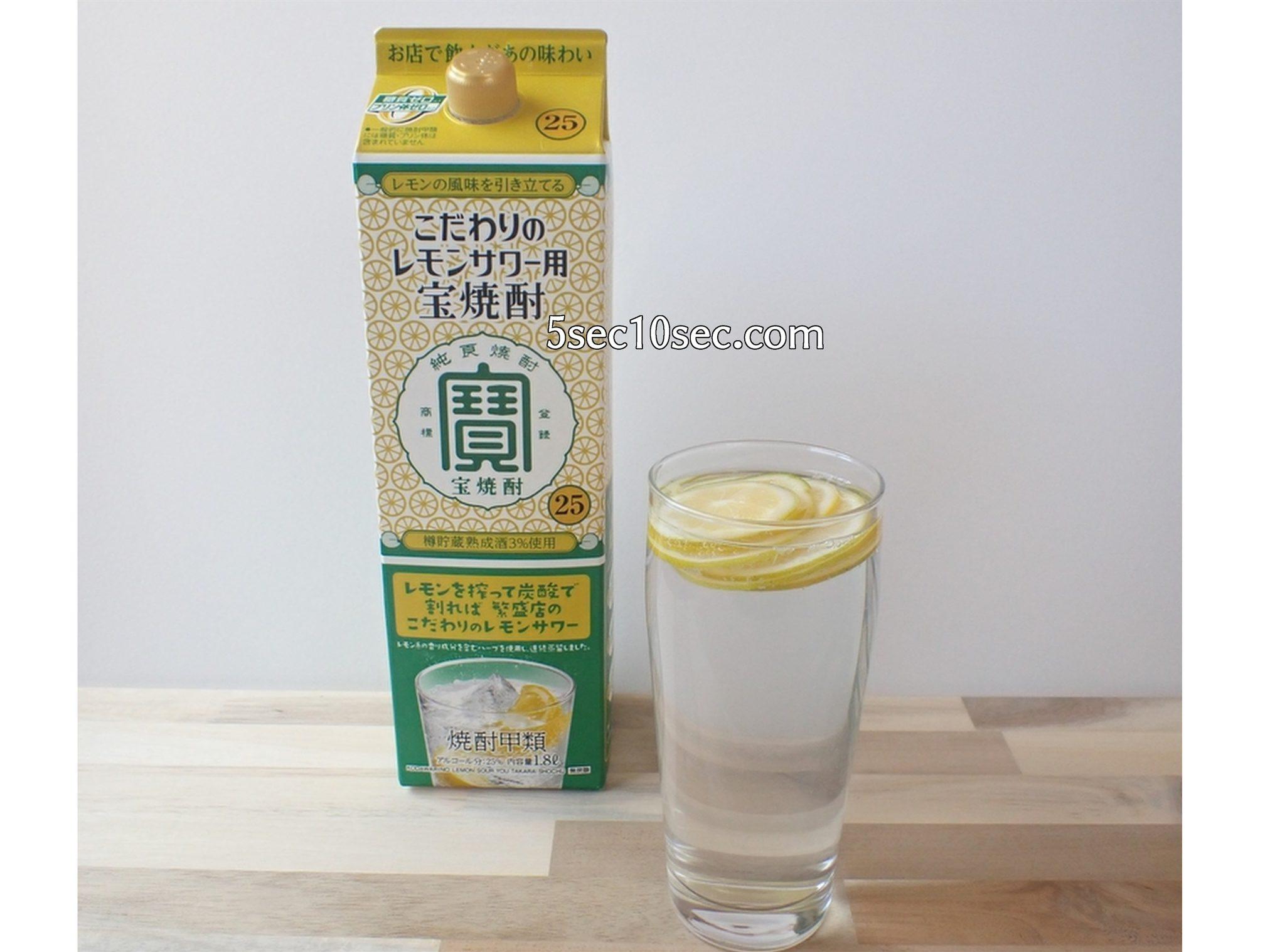 宝酒造 こだわりのレモンサワー用 宝焼酎 スライスレモンを入れるだけでもおいしい