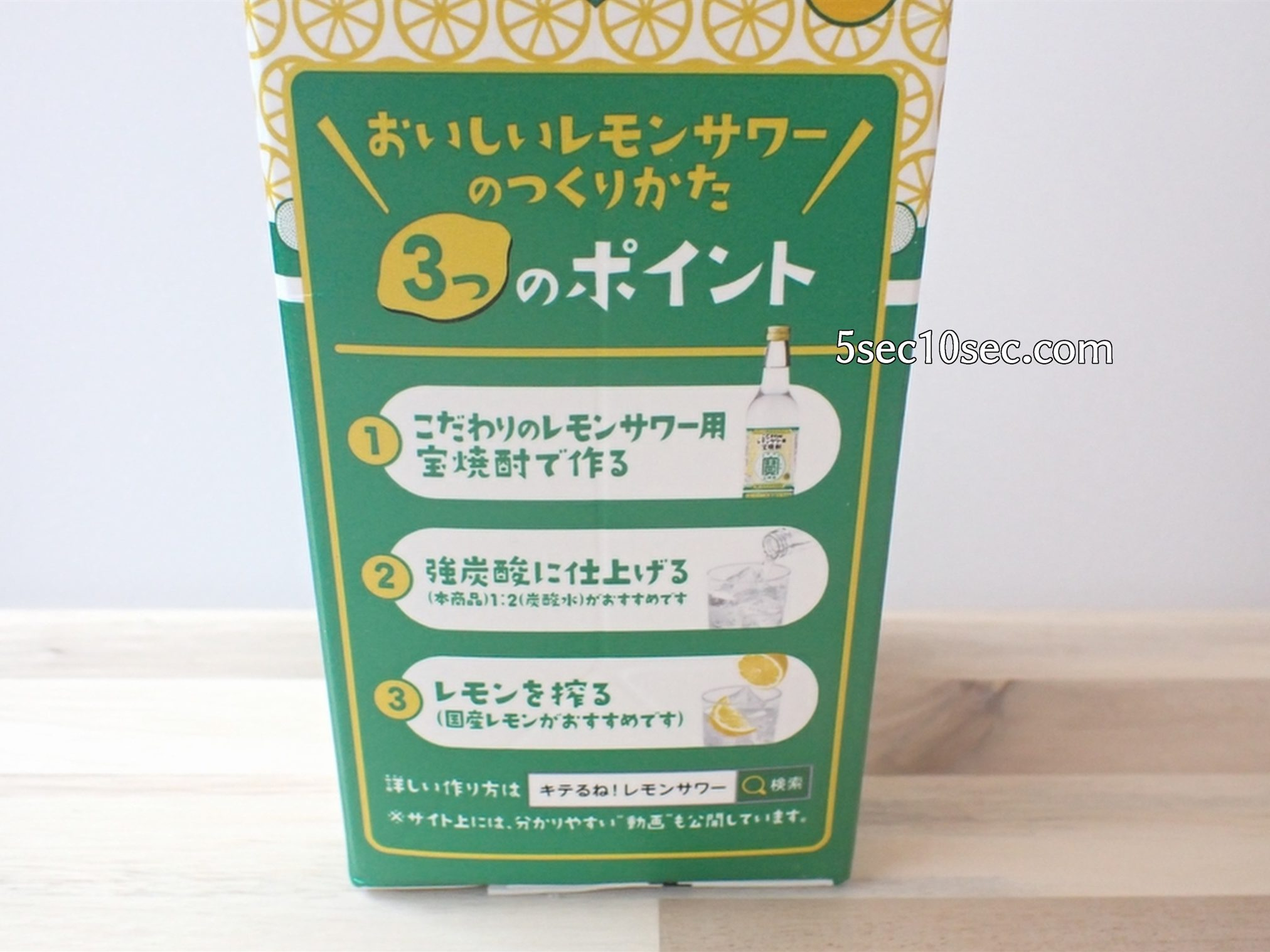 宝酒造 こだわりのレモンサワー用 宝焼酎 レモンと強炭酸を用意するだけでお店の味を家庭で再現できる