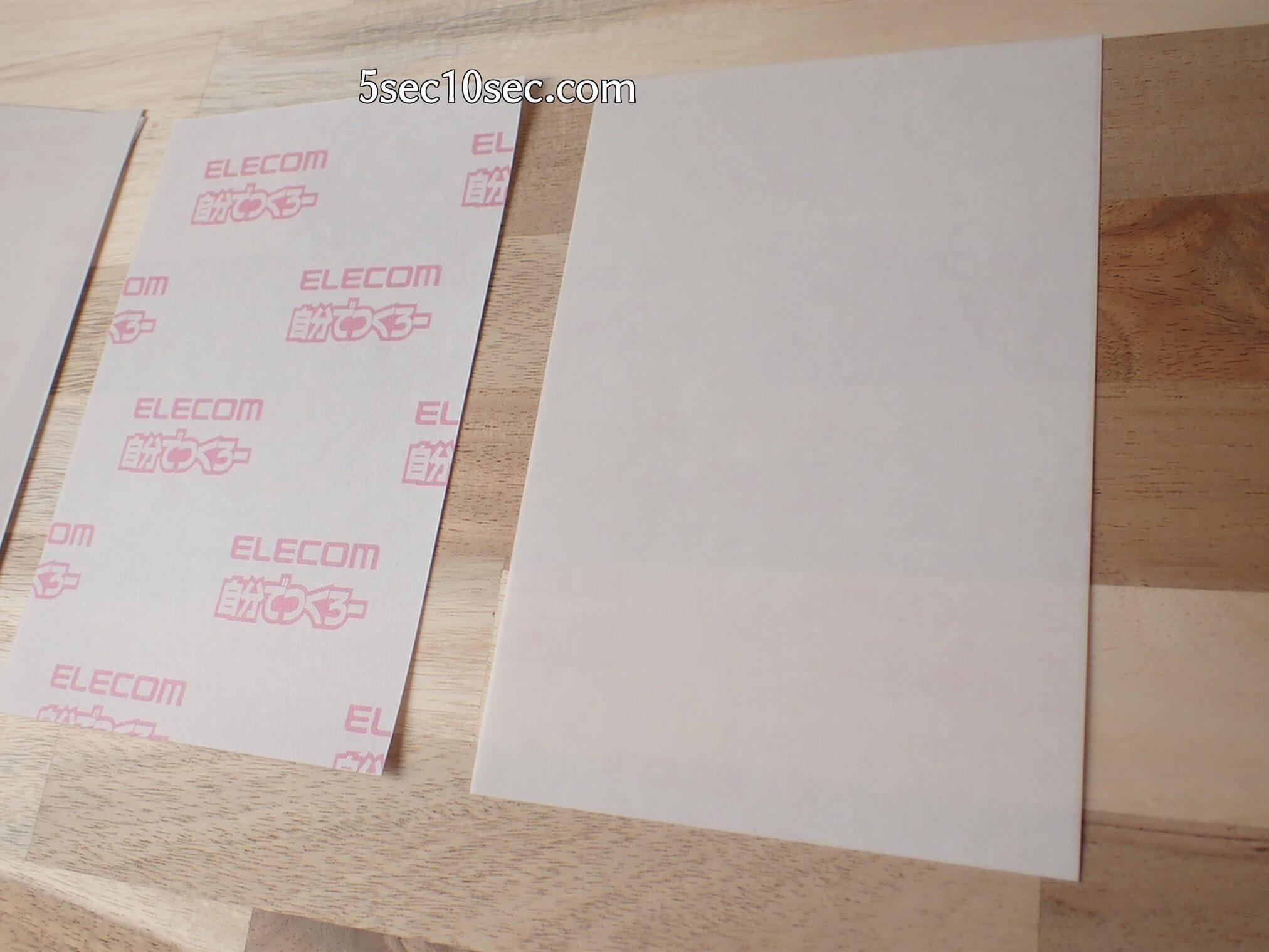 エレコム ELECOM アイロンプリントペーパー 白・淡色用 ハガキサイズ 5枚入り EJP-WPNH1 仕上紙も付属しています