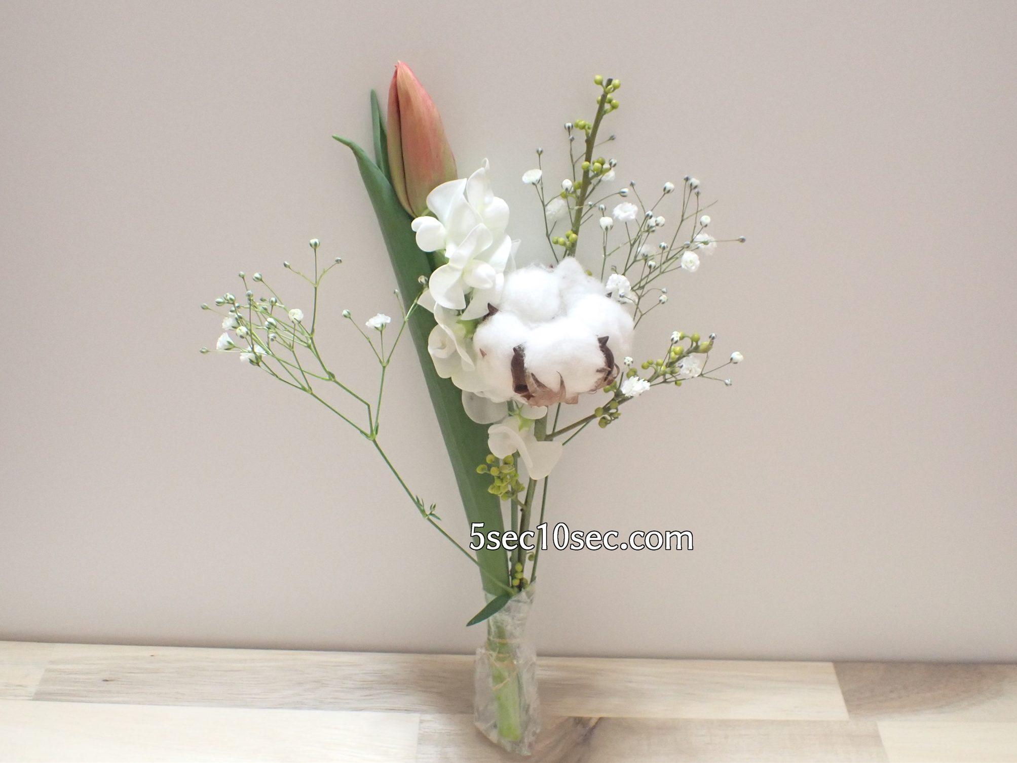 株式会社Crunch Style お花の定期便 Bloomee LIFE ブルーミーライフ 花束の茎は保水剤に守られて届きました