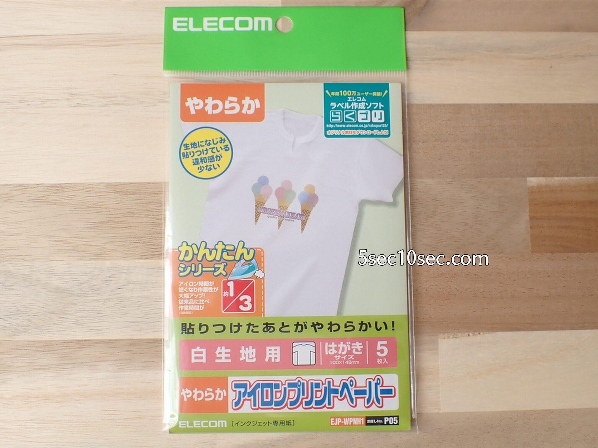 エレコム ELECOM アイロンプリントペーパー 白・淡色用 ハガキサイズ 5枚入り EJP-WPNH1