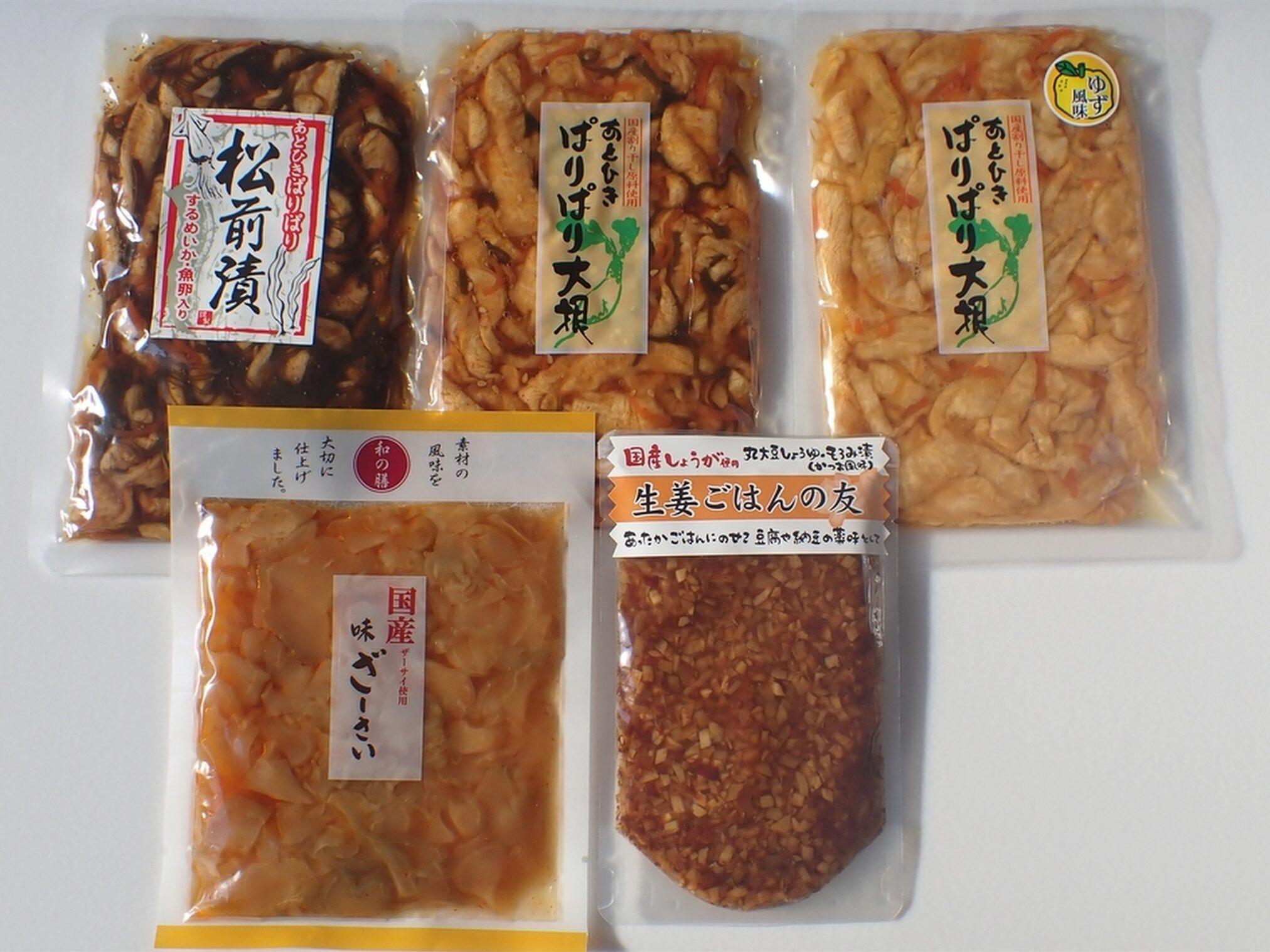 マルアイ食品の国産野菜を使った無添加食品 漬物セット 5種類