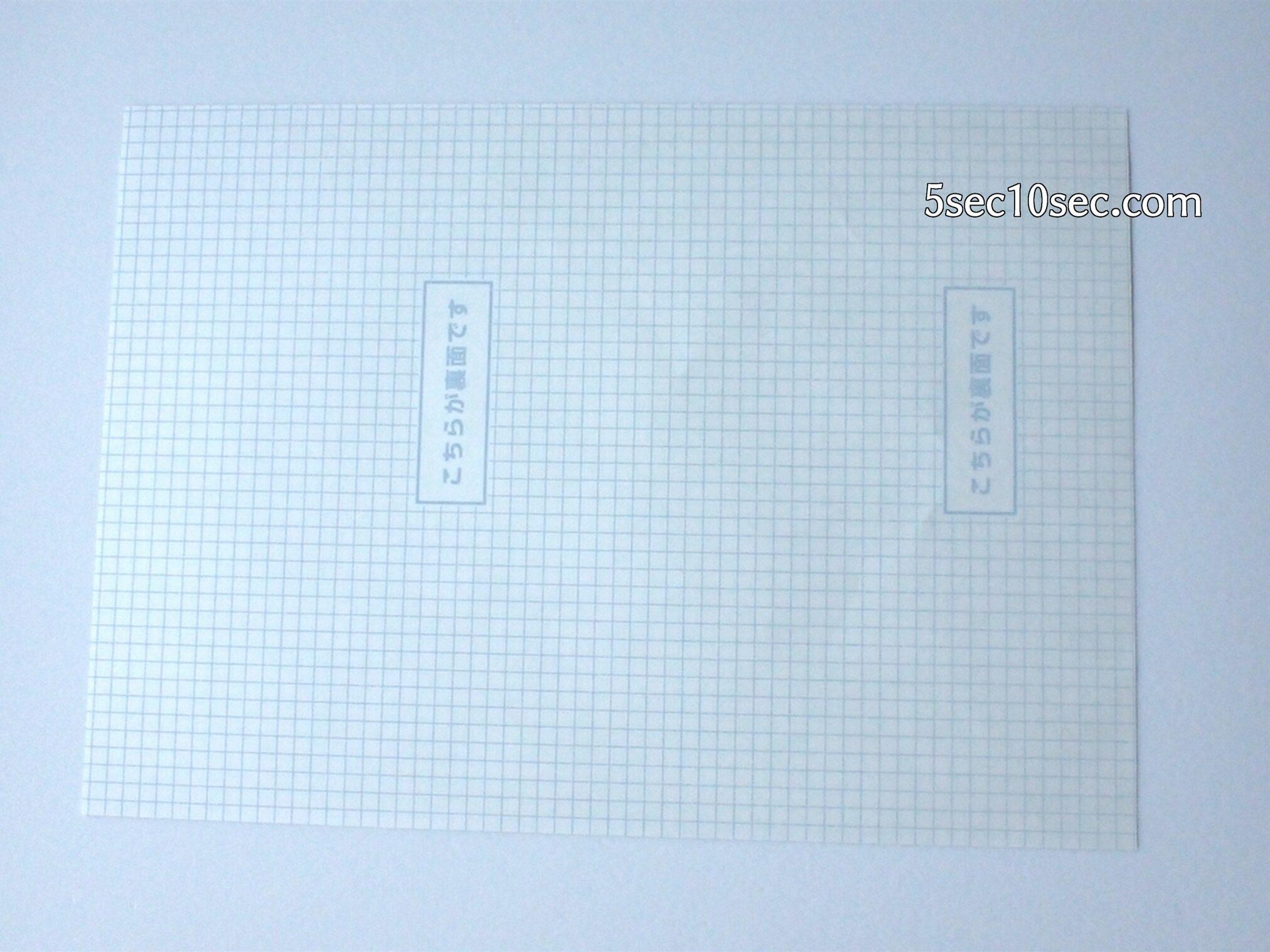 エレコム ELECOM マスキングテープラベル用紙 A4サイズ 3枚入り EDT-MTA4 裏面は方眼紙になっています