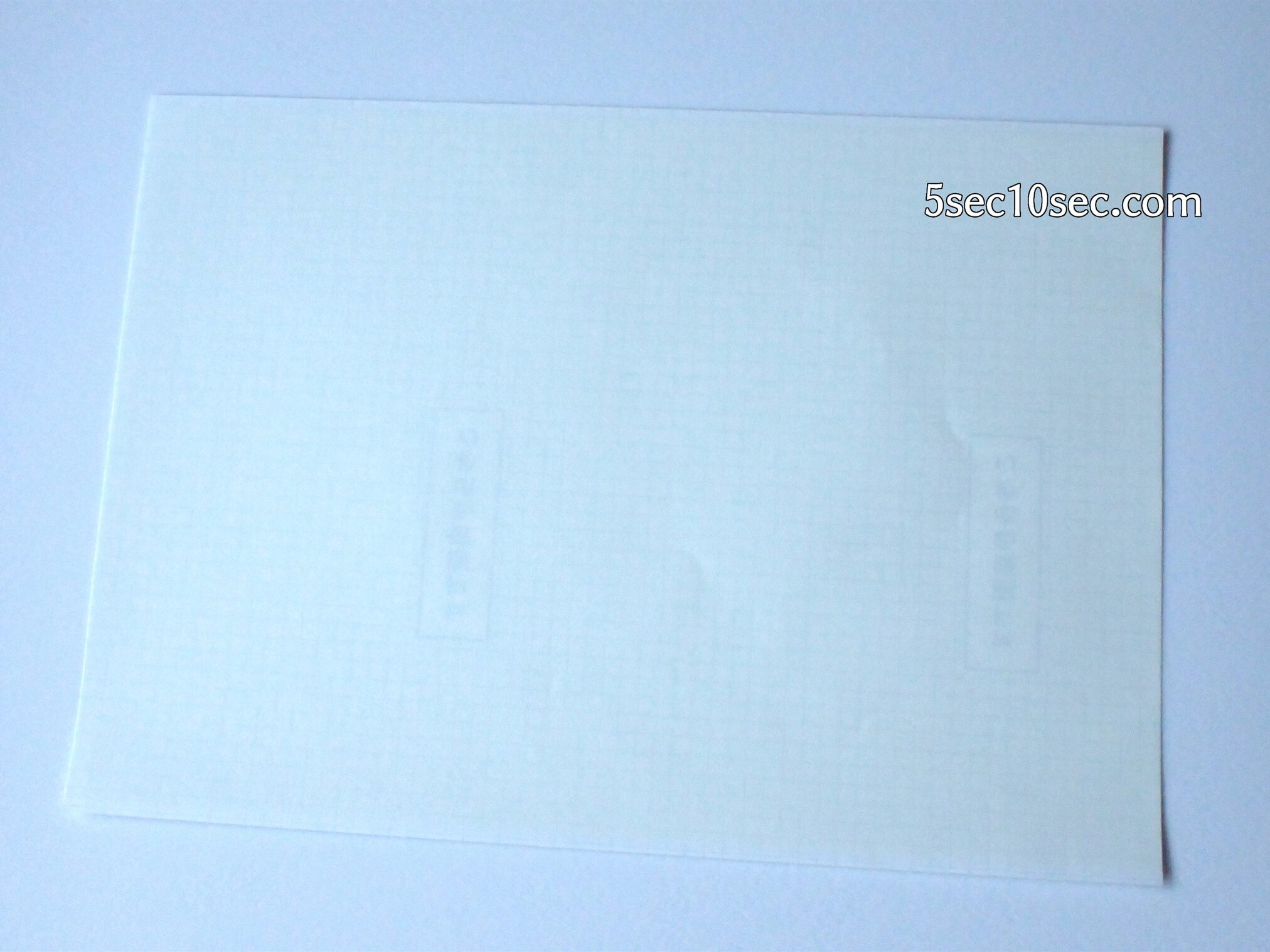 エレコム ELECOM マスキングテープラベル用紙 A4サイズ 3枚入り EDT-MTA4 表面