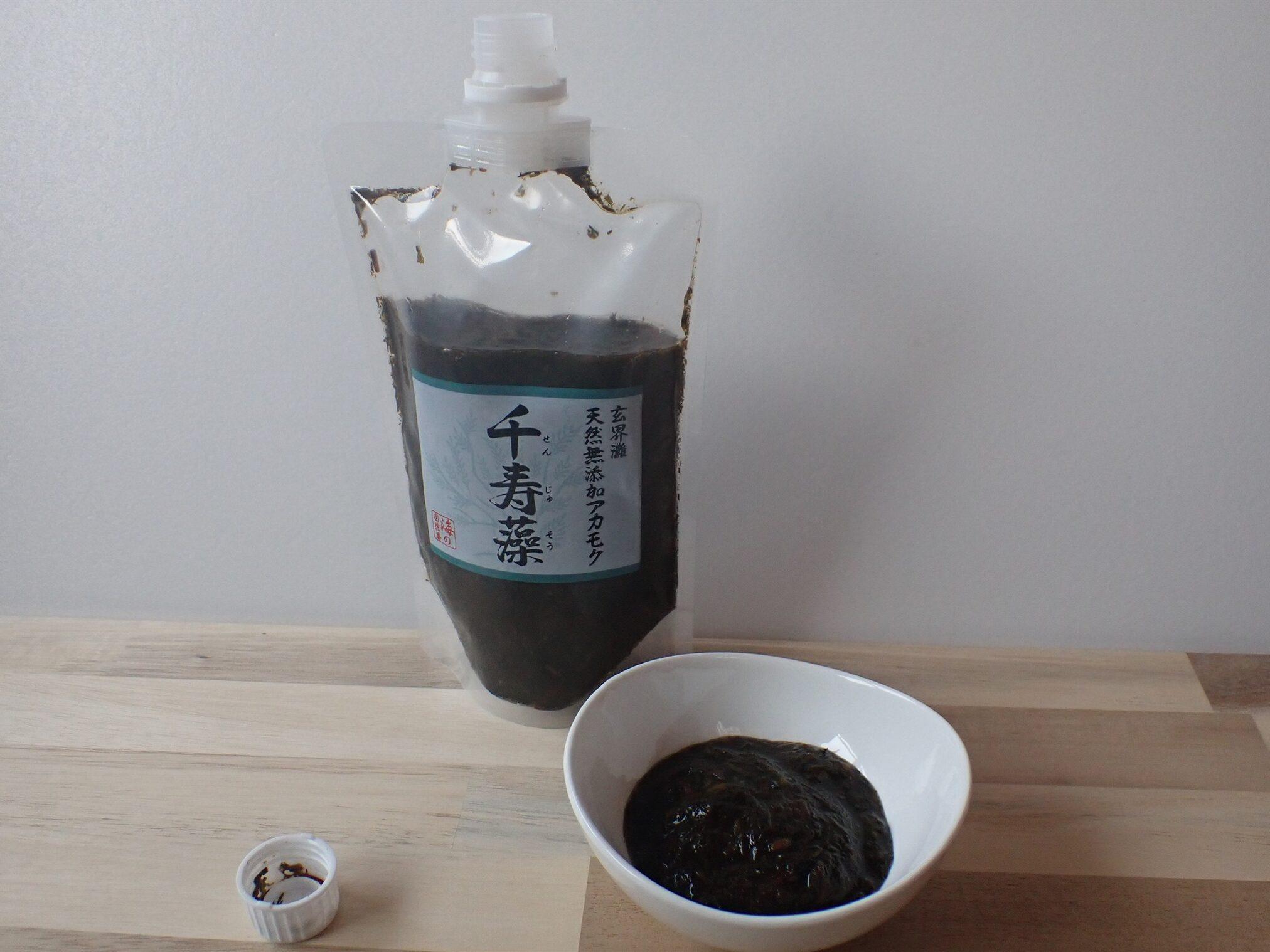 株式会社リプライオリティ 日本ウェルネス研究所 千寿藻(せんじゅそう)中身を出してみたアカモクの写真 開封写真