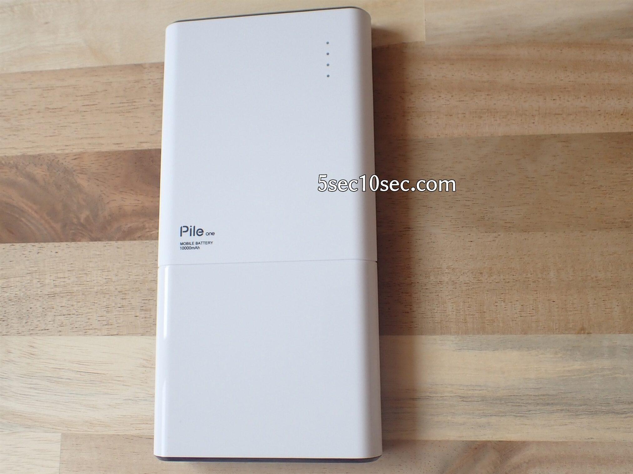 エレコム モバイルバッテリー Pile one Type-Cポート搭載 10000mAh 大容量 4.8A出力 DE-M08-N10048WH 本体