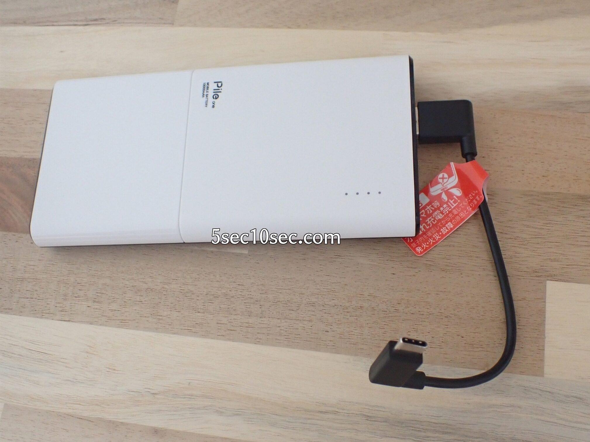 エレコム モバイルバッテリー Pile one Type-Cポート搭載 10000mAh 大容量 4.8A出力 DE-M08-N10048WH モバイルバッテリーからスマホなど端末への充電はモバイルバッテリー側にはUSB-Aケーブルを挿します