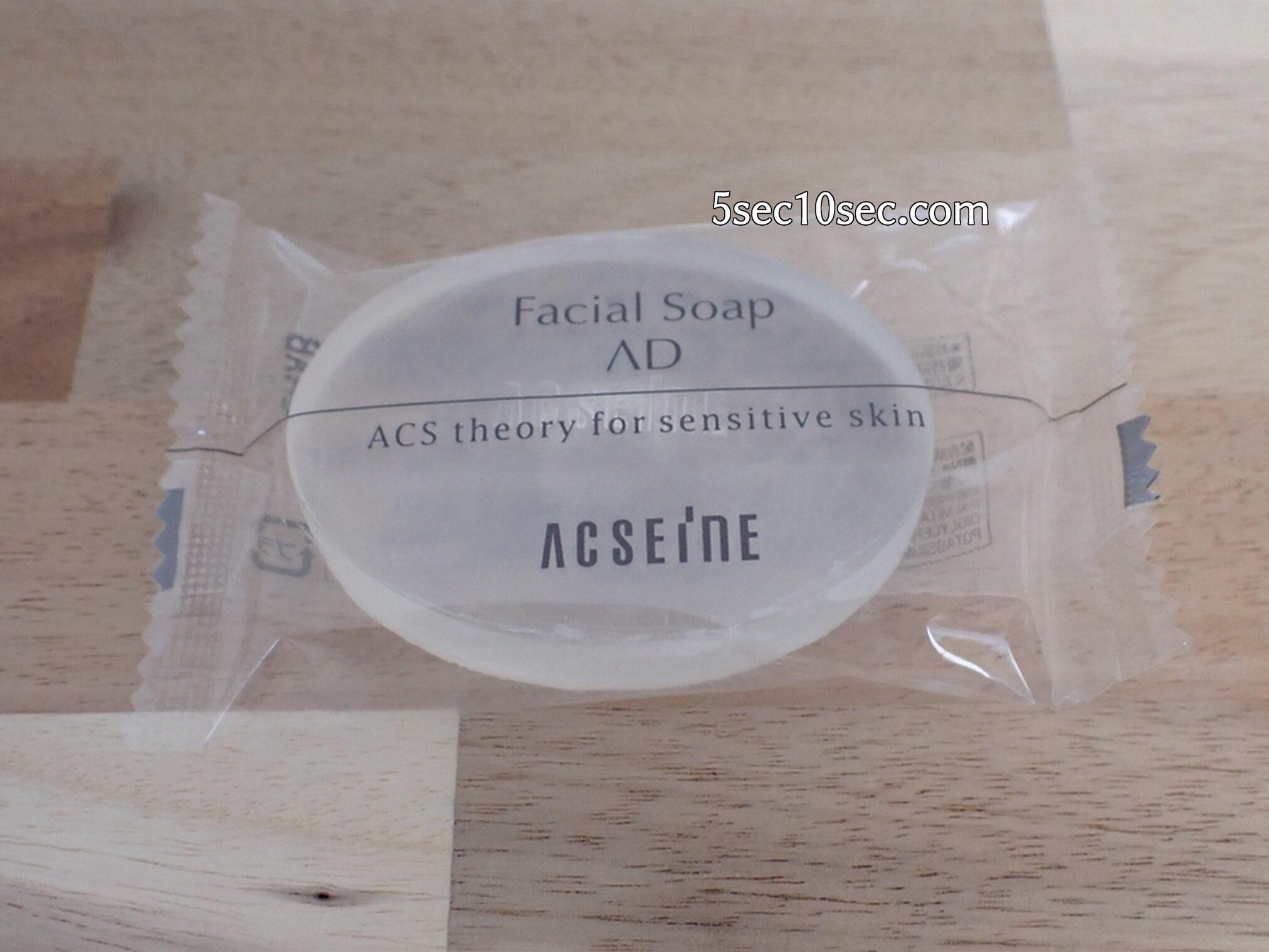 アクセーヌ スキンケアプログラムAD フェイシャルソープ AD 30g 洗顔料