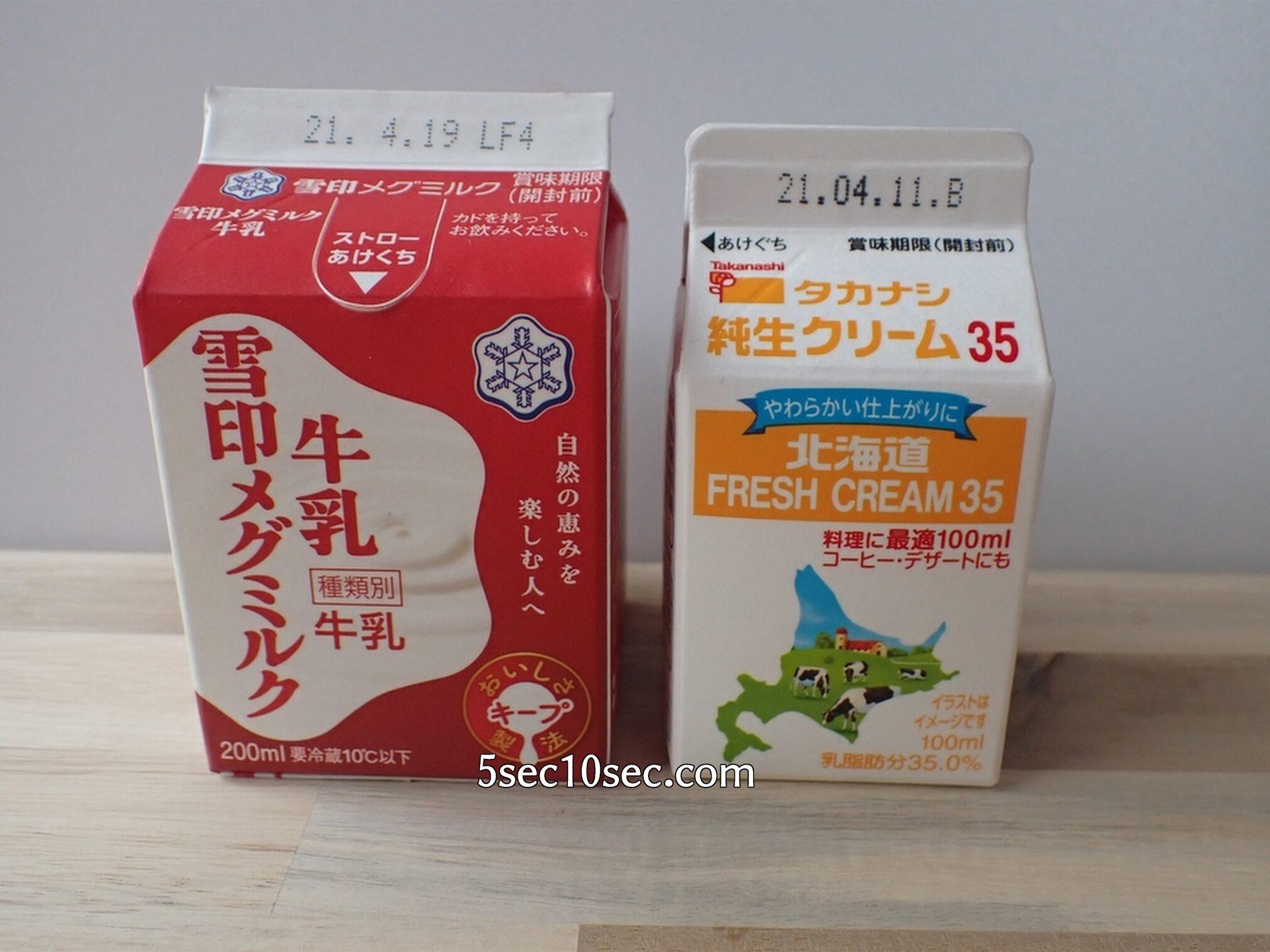 貝印 アイスクリームメーカー 基本のアイスクリームの材料は牛乳、生クリーム、砂糖、卵です
