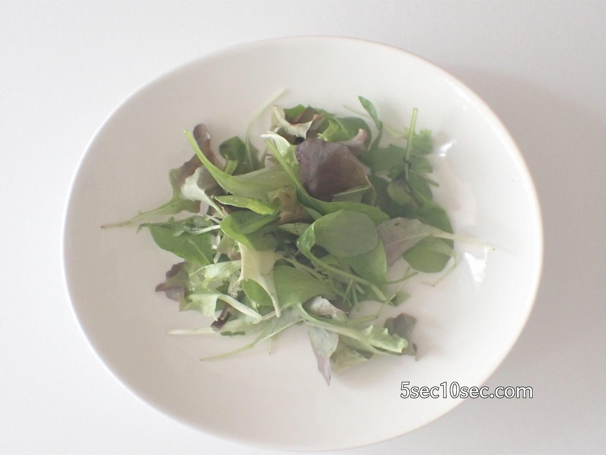 貝印 KHS スピーディーチョッパー L 品番DH2084 水切りかごを使って水切りをした野菜の写真
