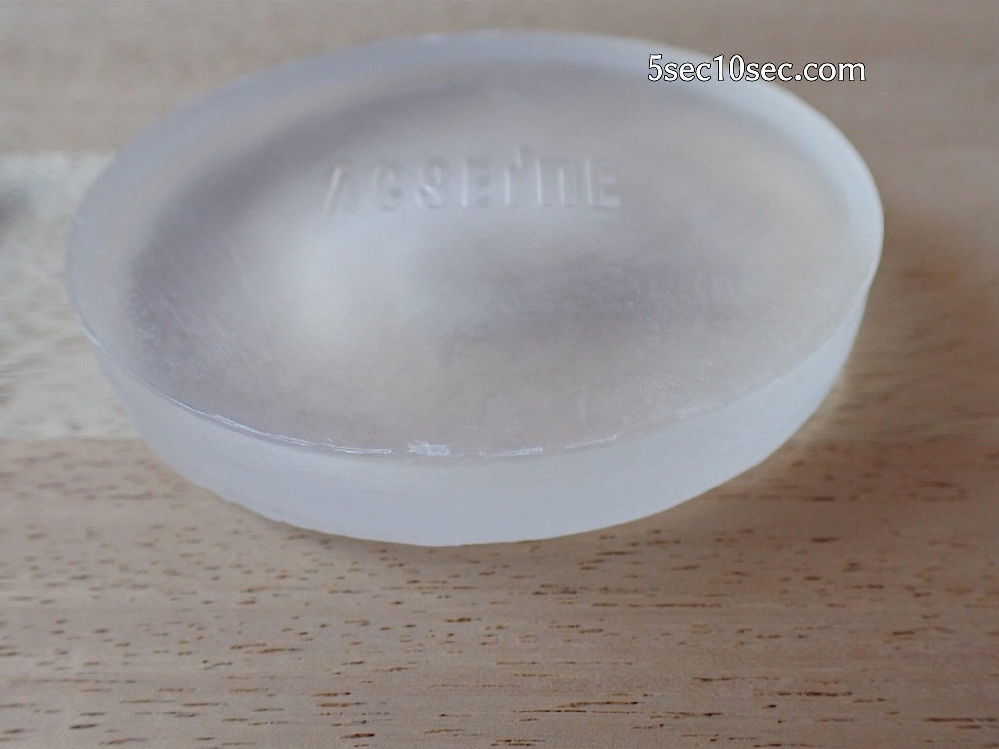 アクセーヌ スキンケアプログラムAD フェイシャルソープ AD 30g 洗顔料 約20日間使えます、厚みもあってしっかりとした大きさのある石鹸です
