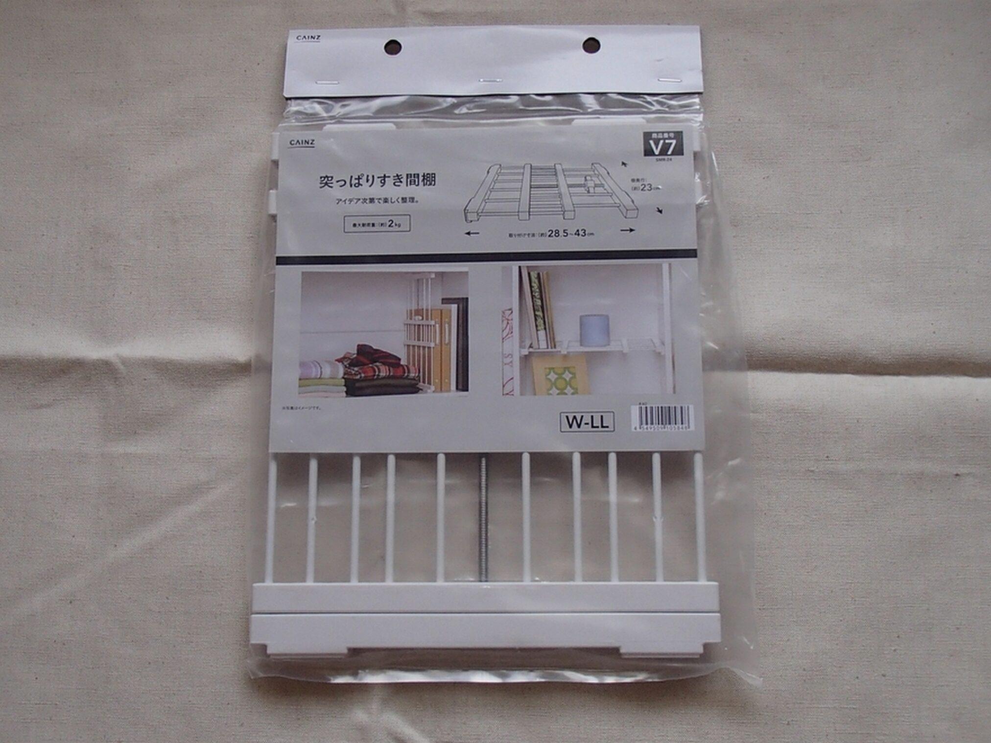 カインズ CAINS V7 突っぱりすき間棚W-LL パッケージ写真
