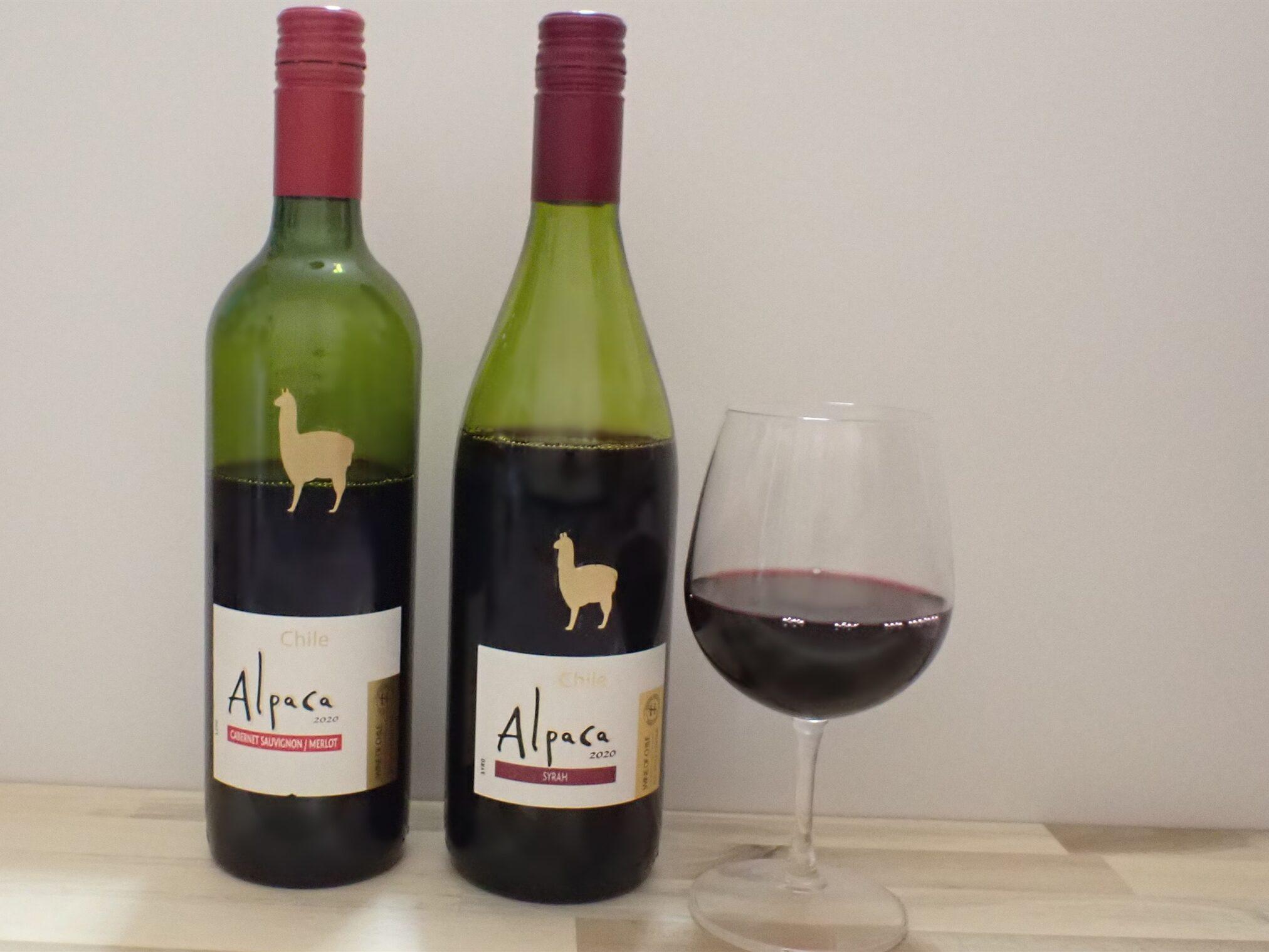 安くておいしいワイン 赤ワイン アルパカワイン サンタ・ヘレナ・アルパカ・シラー サンタ・ヘレナ・アルパカ・カベルネ・メルロー