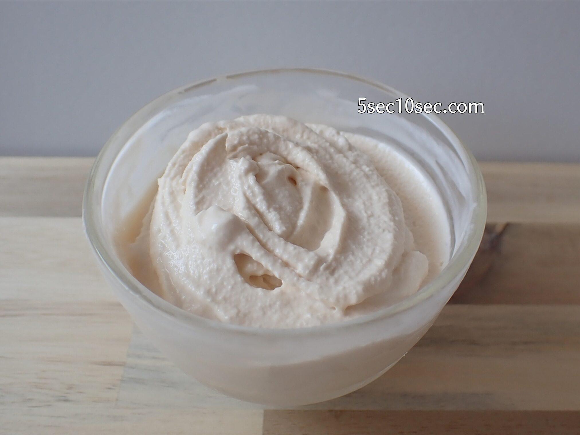 貝印 アイスクリームメーカー リラックマで作った自宅、おうちで作れるソフトクリーム