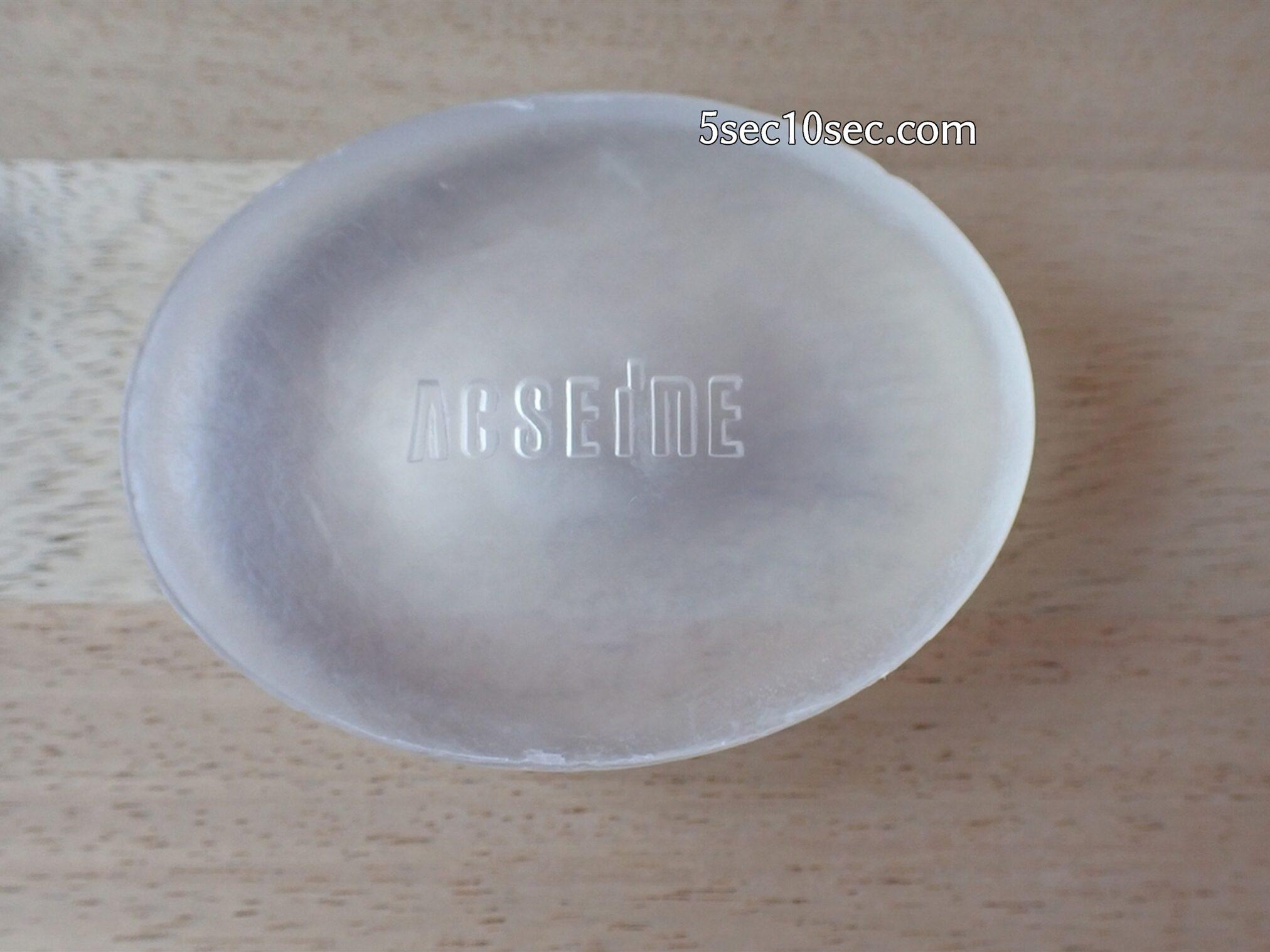 アクセーヌ スキンケアプログラムAD フェイシャルソープ AD 30g 洗顔料 中身の石鹸の写真