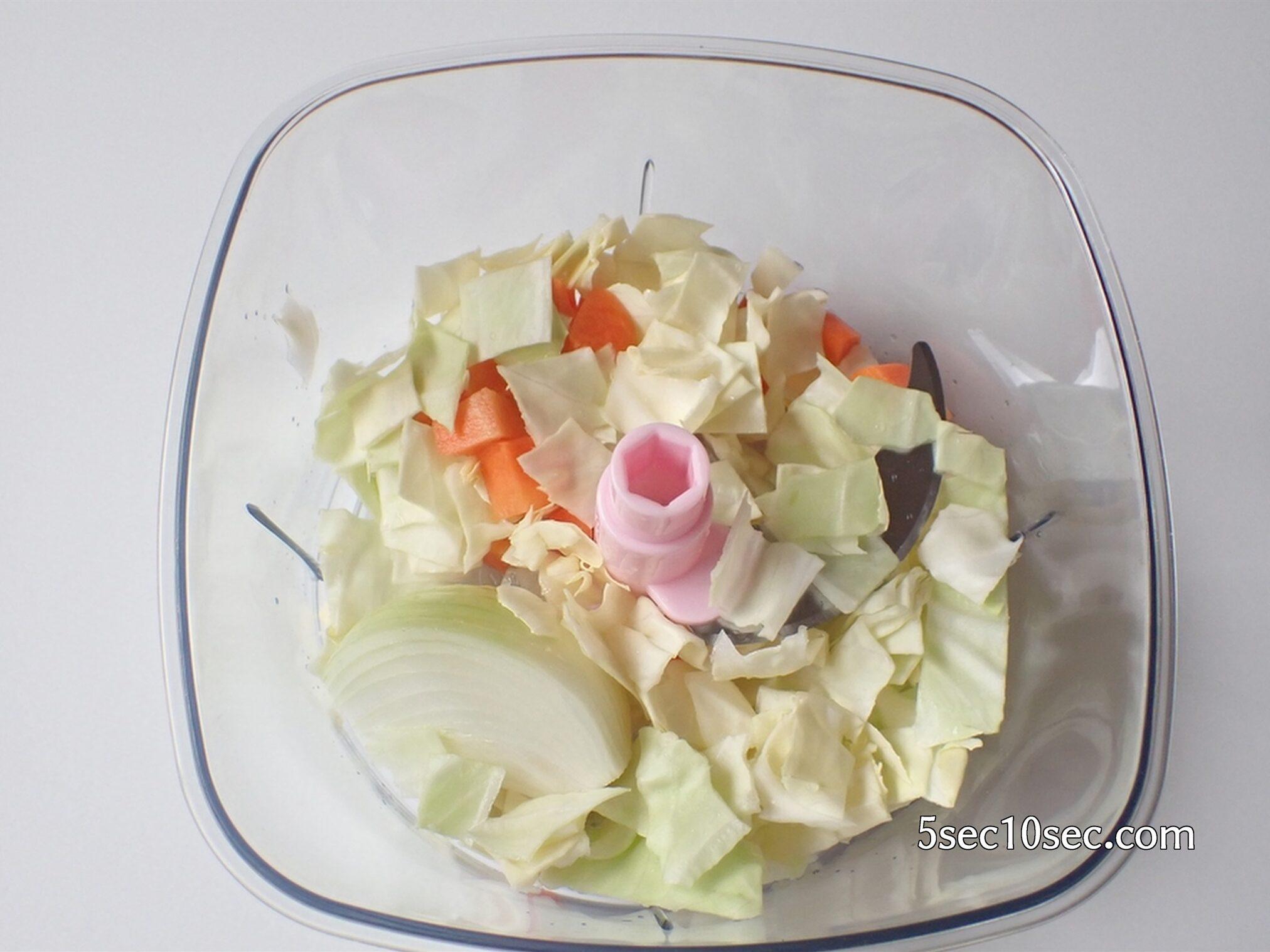 貝印 KHS スピーディーチョッパー L 品番DH2084 3枚刃をセットして野菜をみじん切りにします