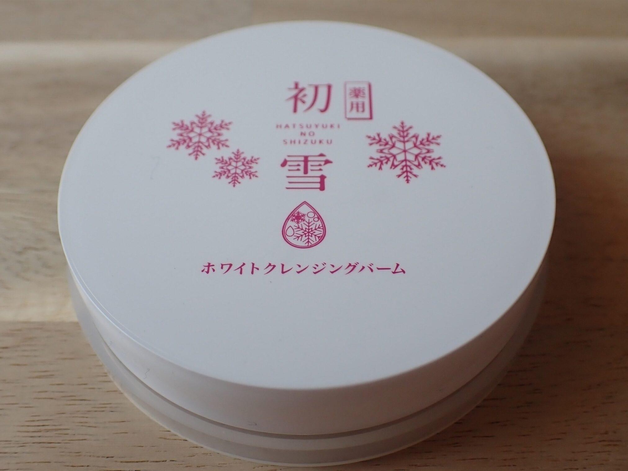 7日分のお試しトライアル 初雪の雫 薬用ホワイトクレンジングバーム