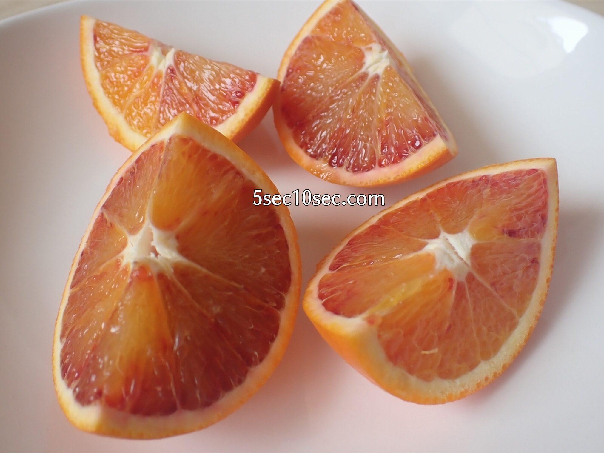 ブラッドオレンジ モロ種、タロッコ種 アントシアニンの色で中身は赤い、栄養価の良いオレンジです