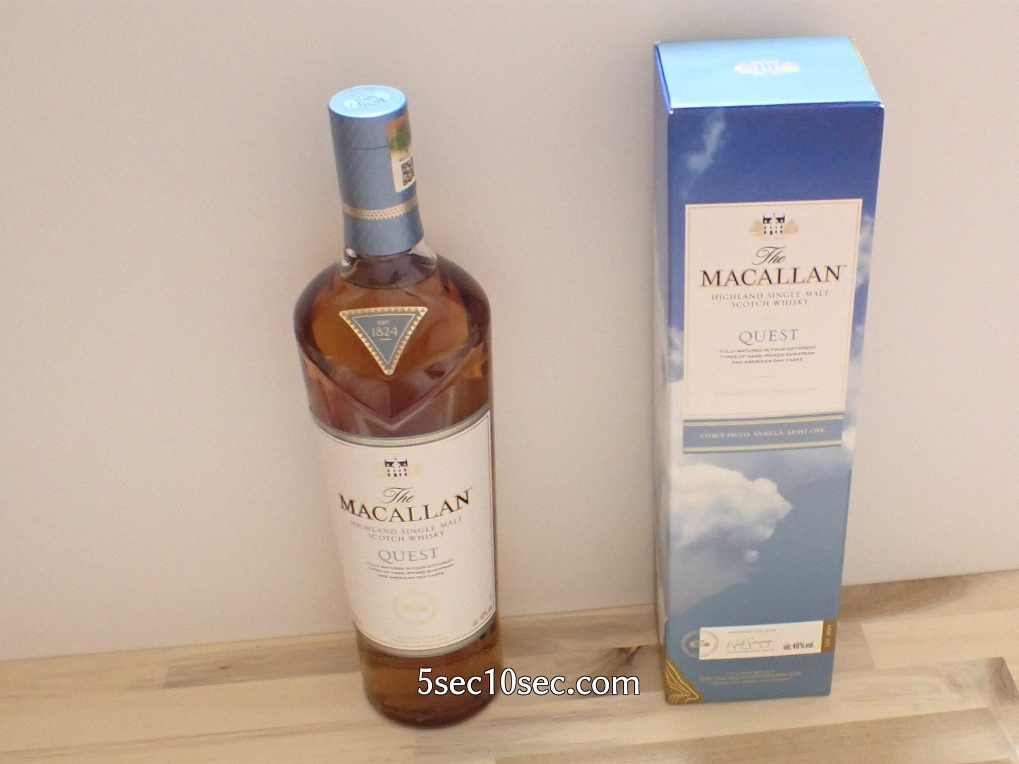 お酒初心者の私が高級ウイスキーを飲んでみたものがマッカラン