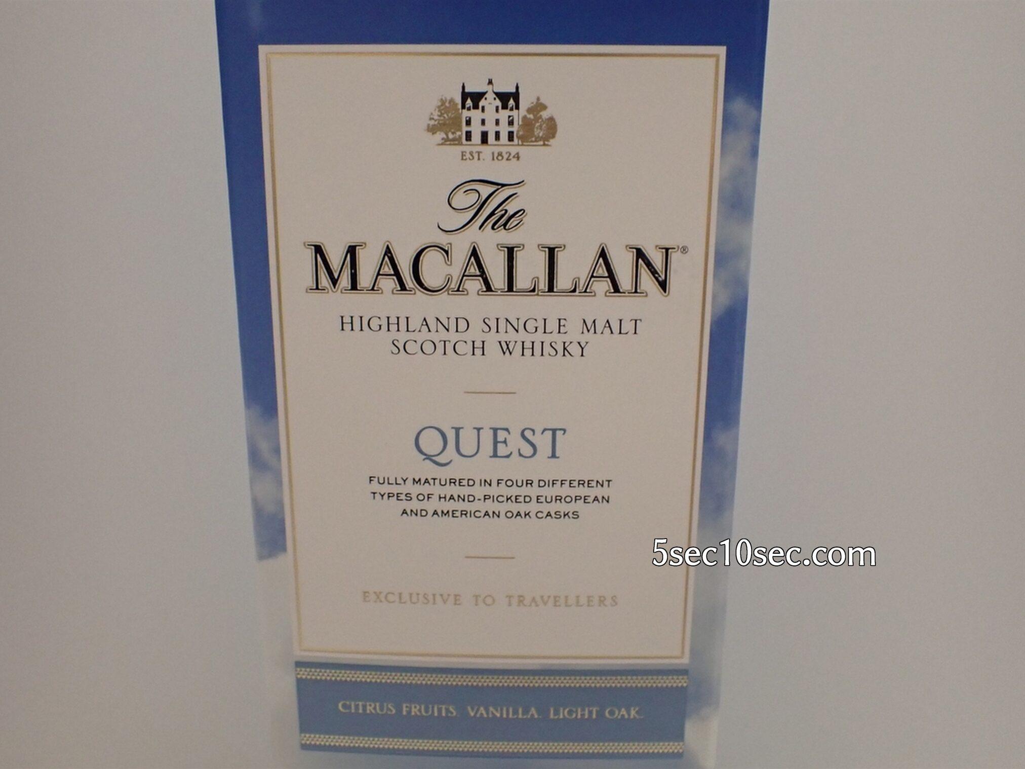 箱のロゴの写真 ザ マッカラン クエスト 700ml