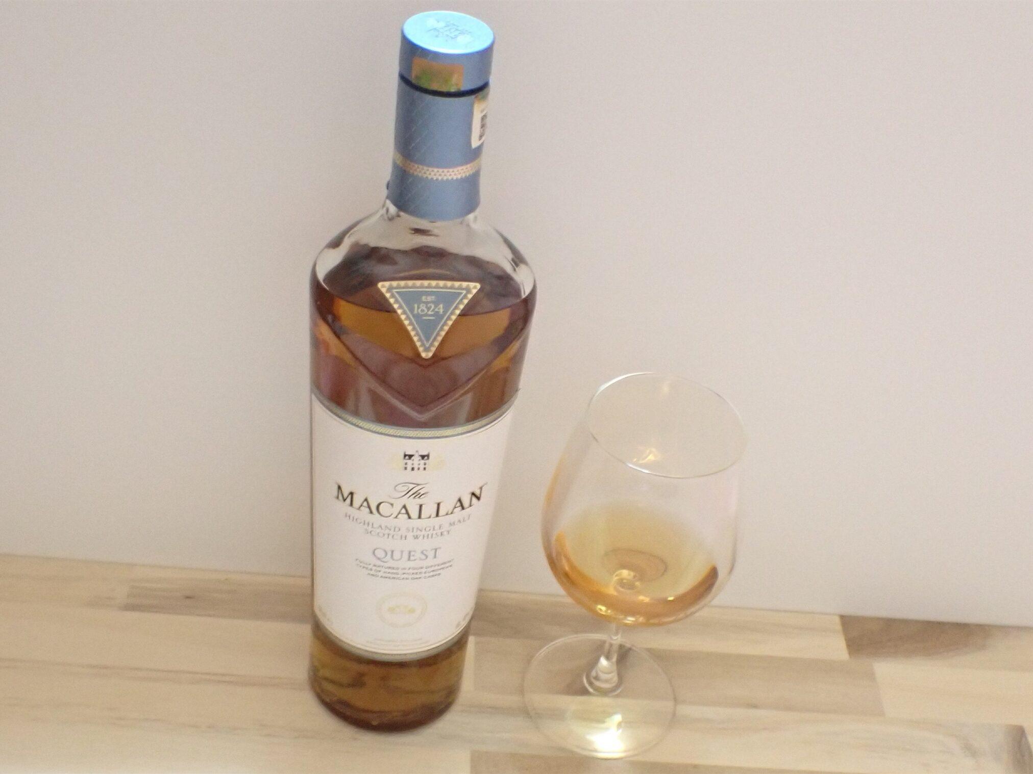 高級ウイスキー ザ マッカラン クエスト 700mlを購入して飲んでみた感想