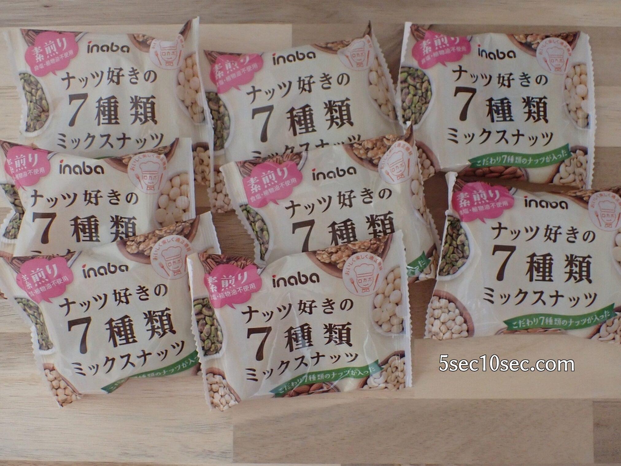 1袋に7袋、個包装で一週間分入っています(今回は増量パックだったので8袋です) 稲葉 inaba ナッツ好きの7種類ミックスナッツ