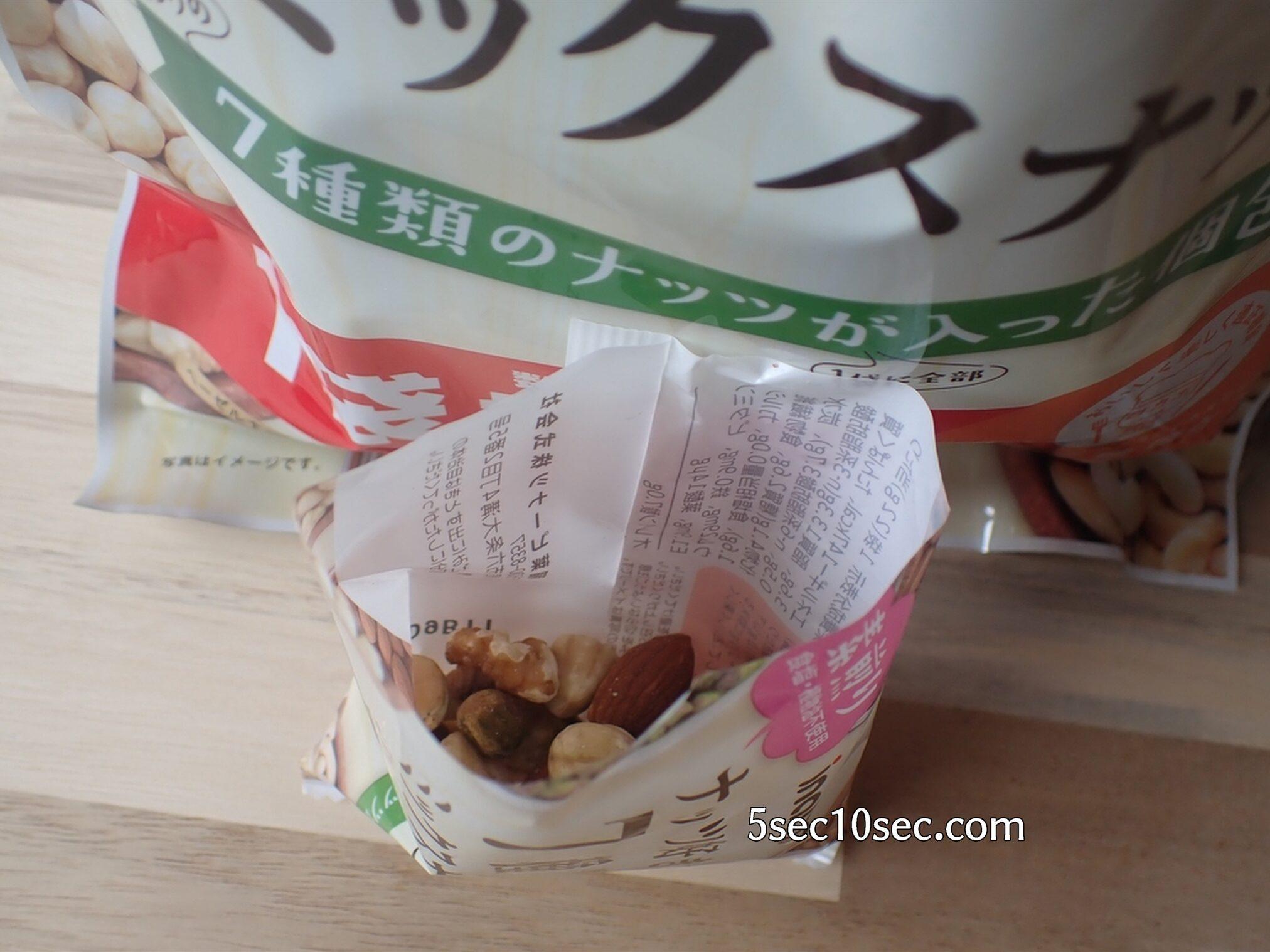一日分にちょうどいい個包装だから外出先で食べる持ち歩き用ナッツとしても良いです 稲葉 inaba ナッツ好きの7種類ミックスナッツ