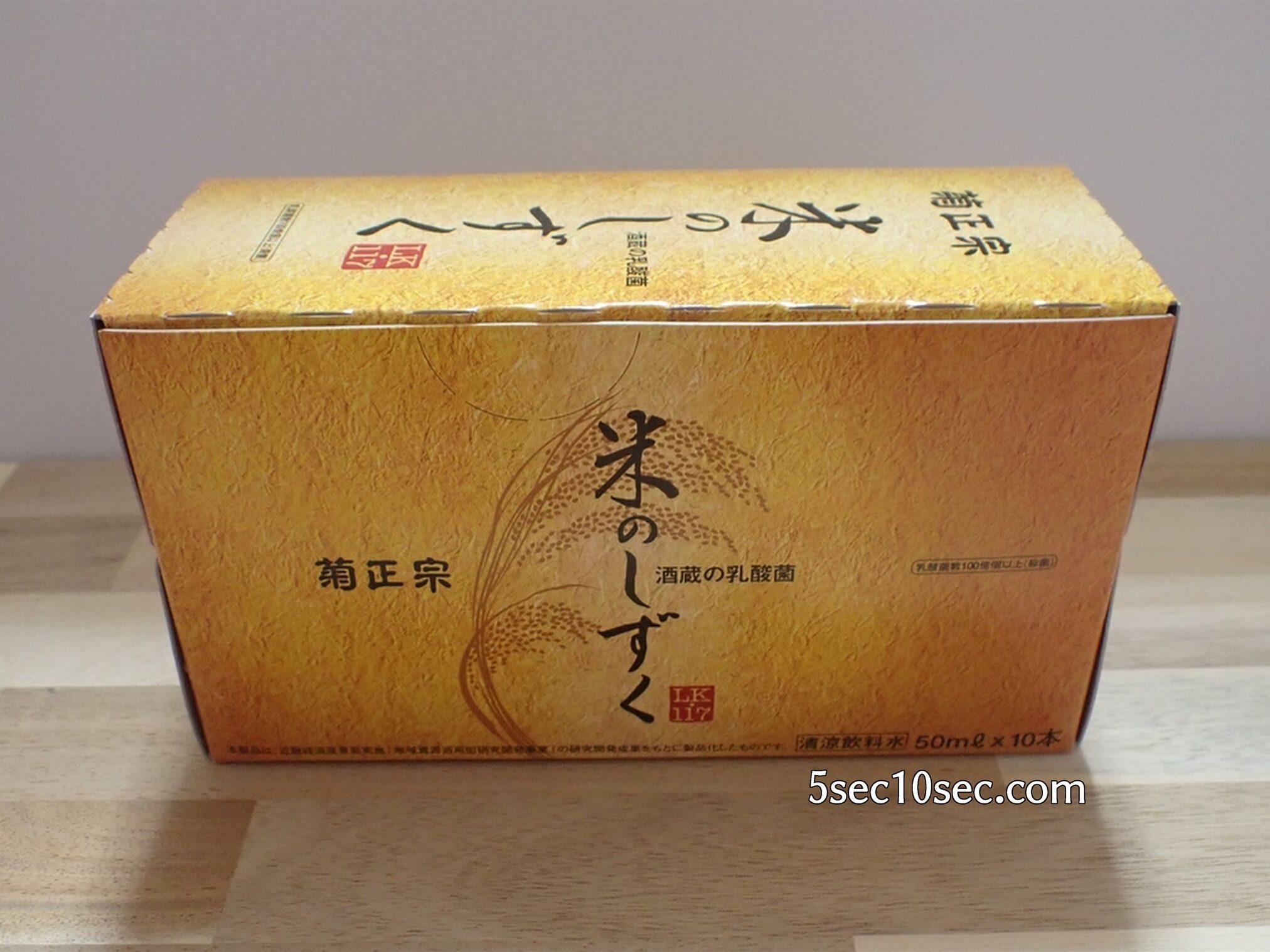 菊正宗酒造株式会社 乳酸菌「LK-117」配合 酒蔵の乳酸菌 米のしずく ドリンクタイプ10日間お試しセット トライアルセットは10日間分です