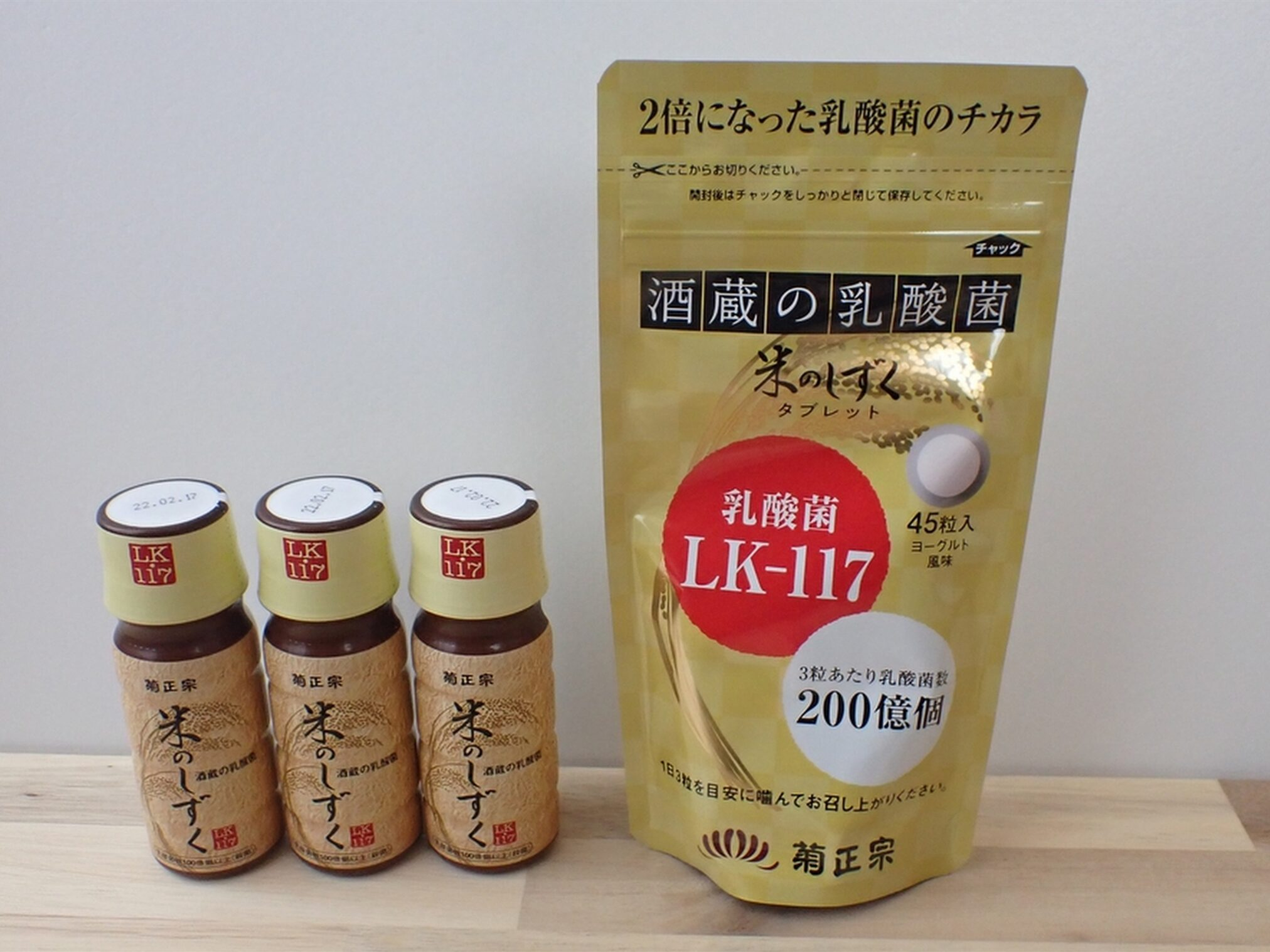 菊正宗酒造株式会社 乳酸菌「LK-117」配合 酒蔵の乳酸菌 米のしずく ドリンクタイプ タブレット 両方買って試してみた(トライアルセット)