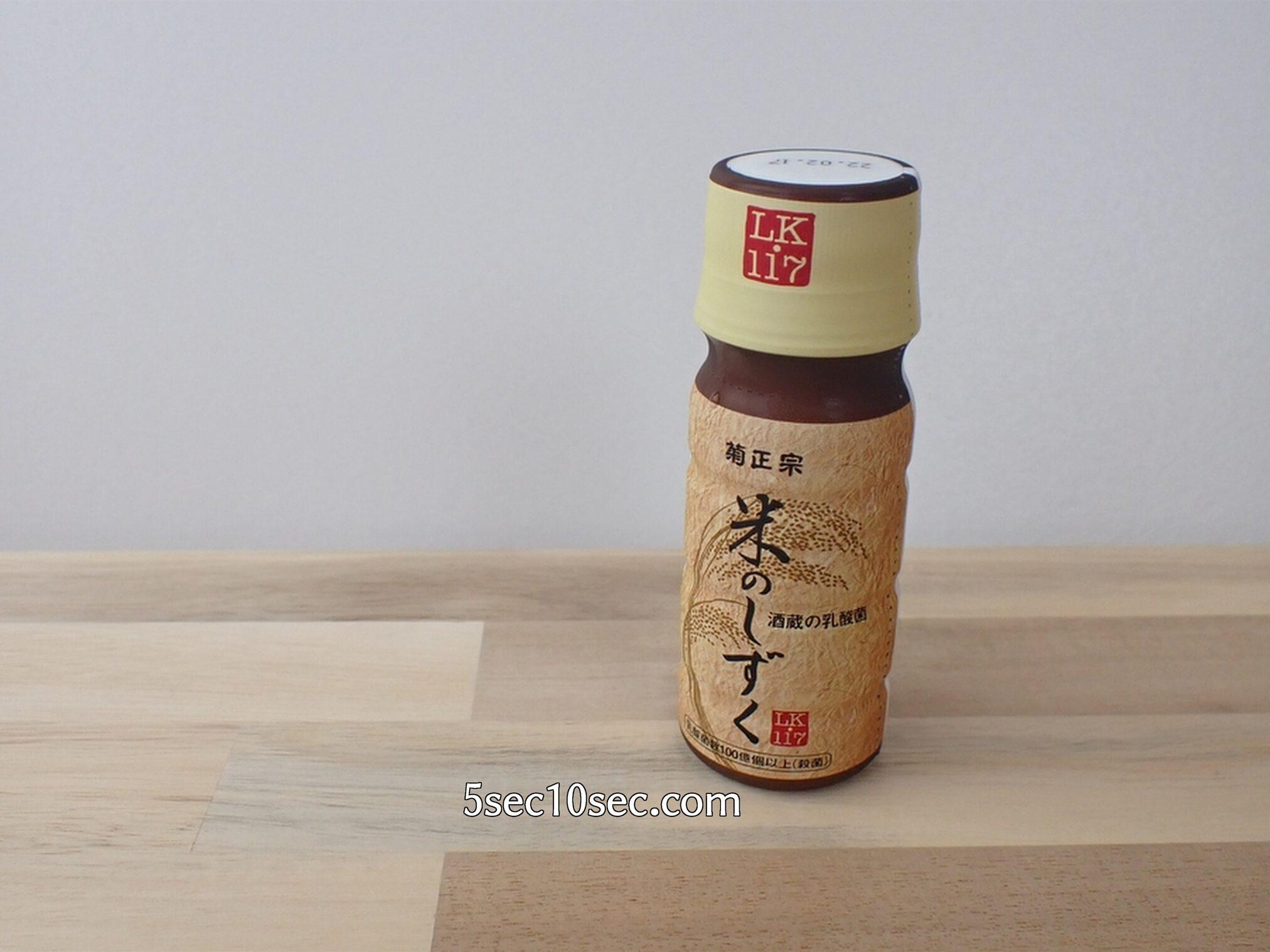 菊正宗酒造株式会社 乳酸菌「LK-117」配合 酒蔵の乳酸菌 米のしずく ドリンクタイプ 1本50mlの飲み切りやすい内容量です
