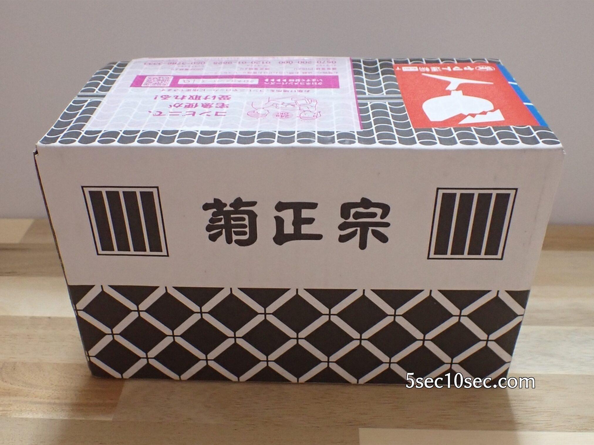 菊正宗酒造株式会社 乳酸菌「LK-117」配合 酒蔵の乳酸菌 米のしずく ドリンクタイプ10日間お試しセット このような梱包で届きます