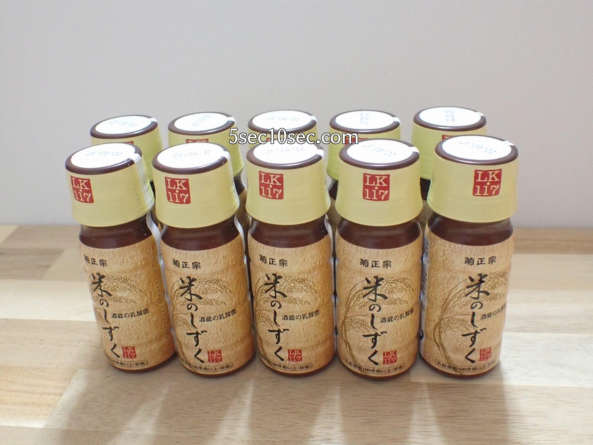 菊正宗酒造株式会社 乳酸菌「LK-117」配合 酒蔵の乳酸菌 米のしずく ドリンクタイプ10日間お試しセット 飲むタイプで、1日の目安摂取量は1本