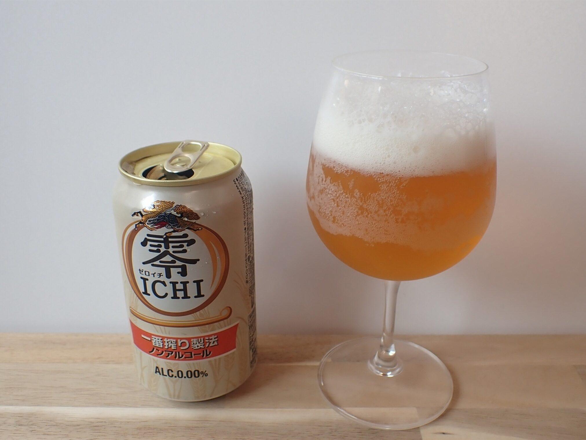 ノンアルコールビール、ビールテイスト飲料 キリン 零ICHI(ゼロイチ)