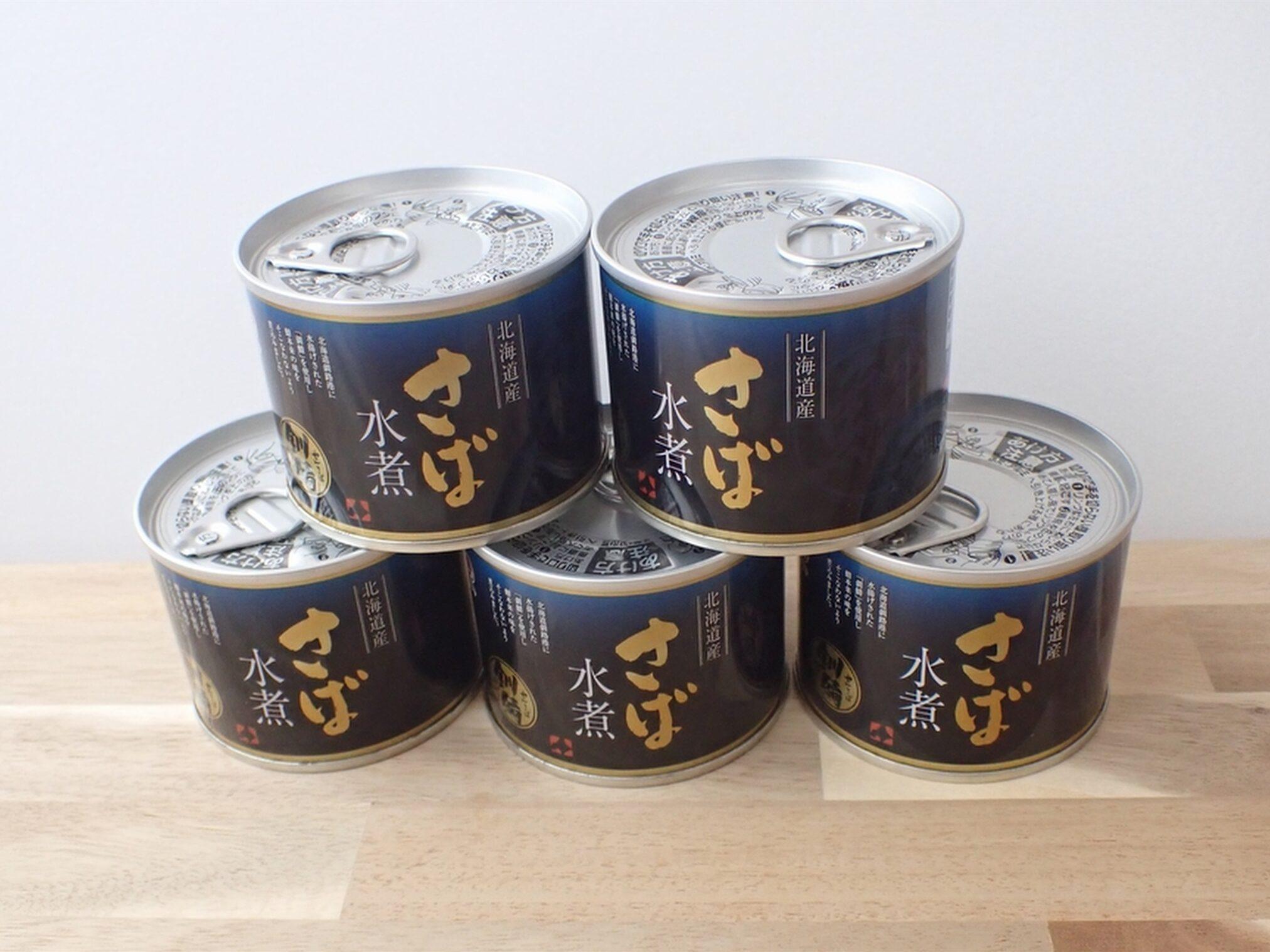 北海道釧路産 高級さば水煮缶詰 おいしいさば缶