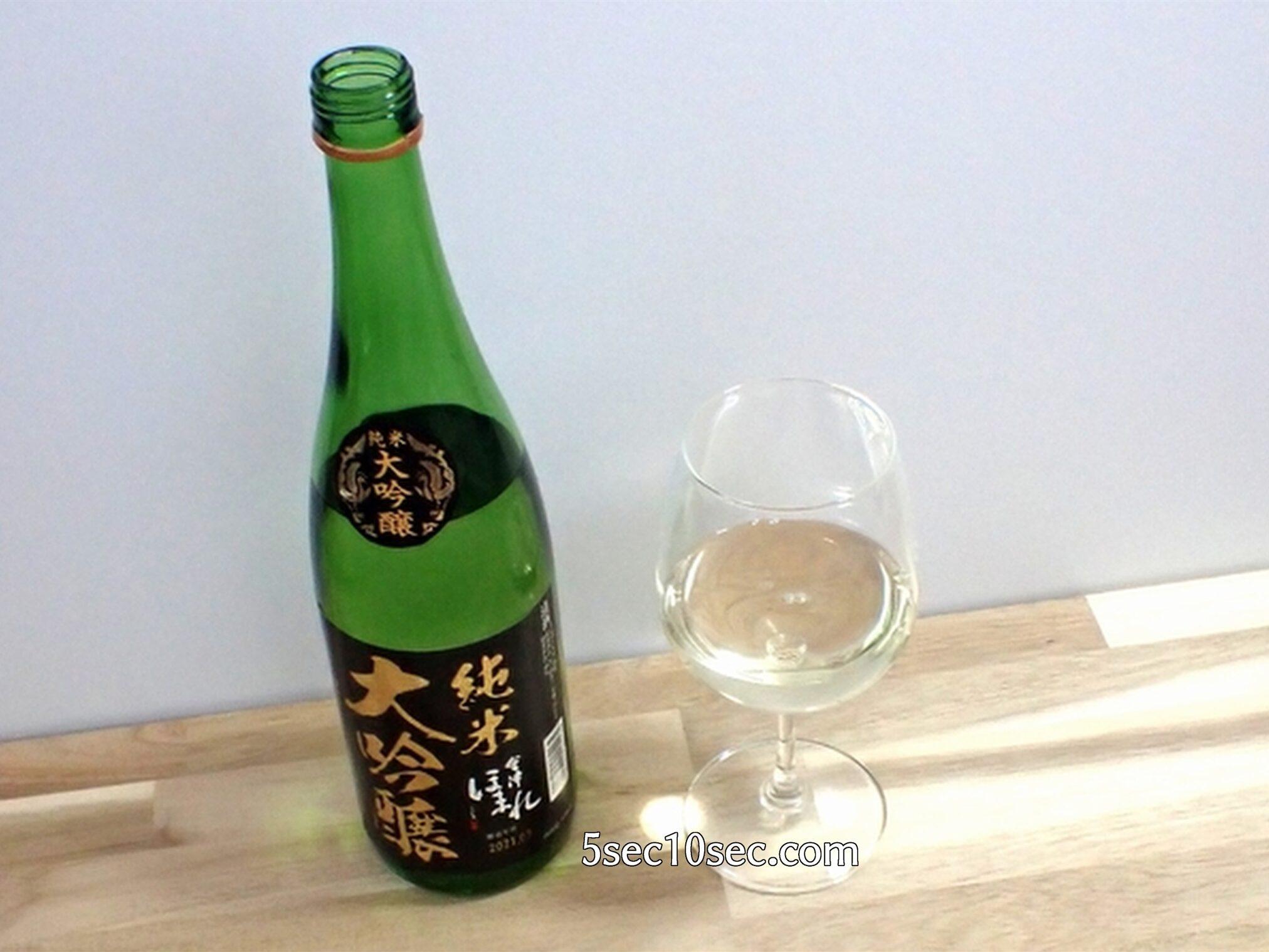 メロンやバナナのフルーティな香り 日本酒 純米大吟醸 会津ほまれ 黒 極 黒ラベル
