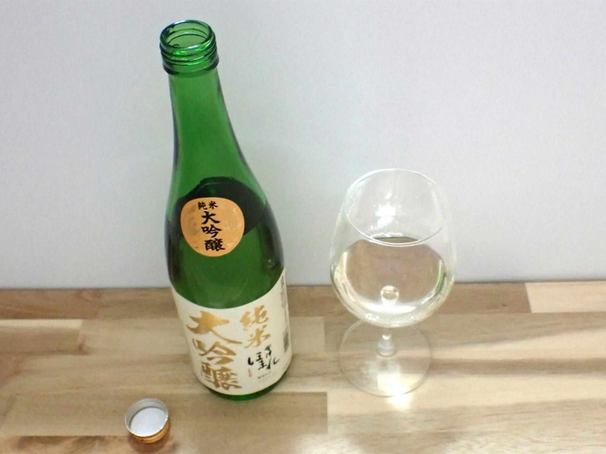 日本酒 リンゴや洋ナシの香り 純米大吟醸 会津ほまれ 白 極(きわみ)