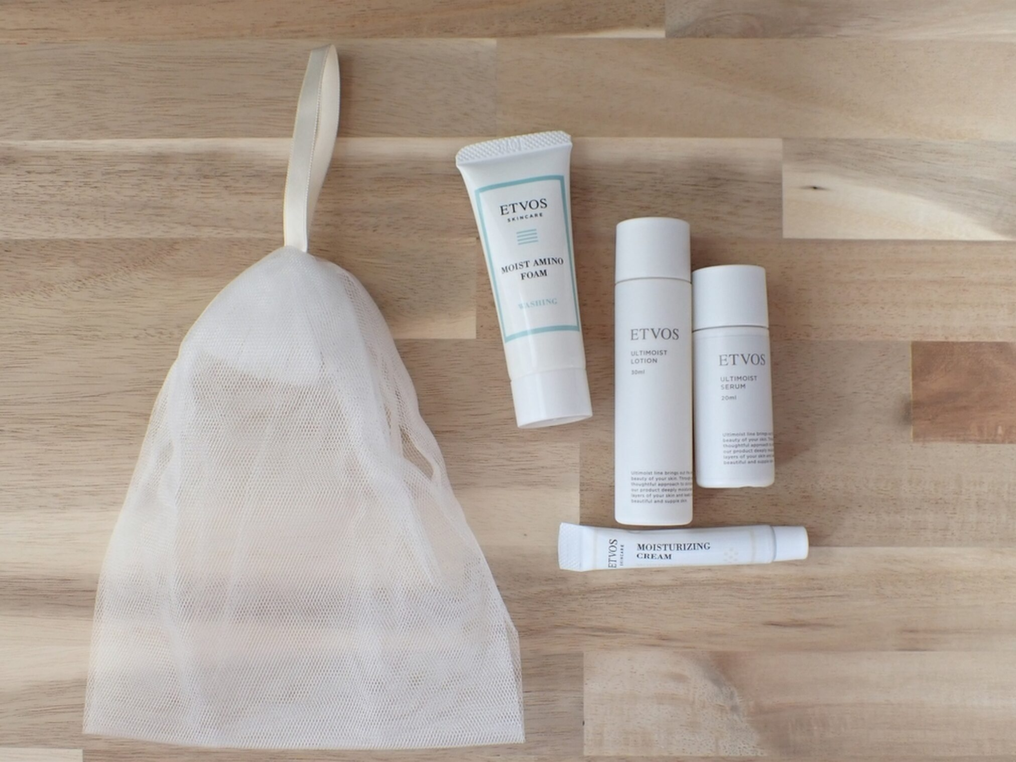 エトヴォス アルティモイスト トライアルキット ETVOS 洗顔ネットつきのトライアルセットです