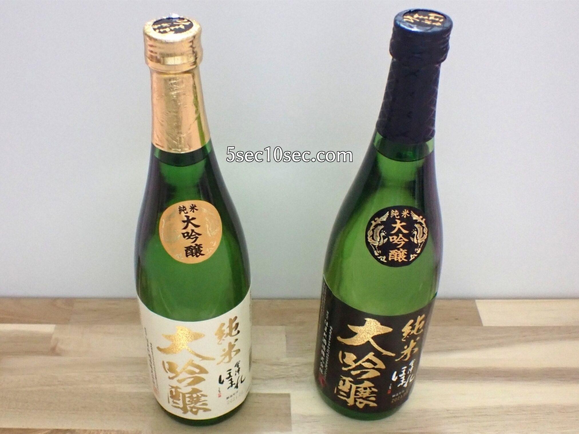 日本酒 純米大吟醸 会津ほまれ 白黒 極(きわみ)、極 黒ラベル