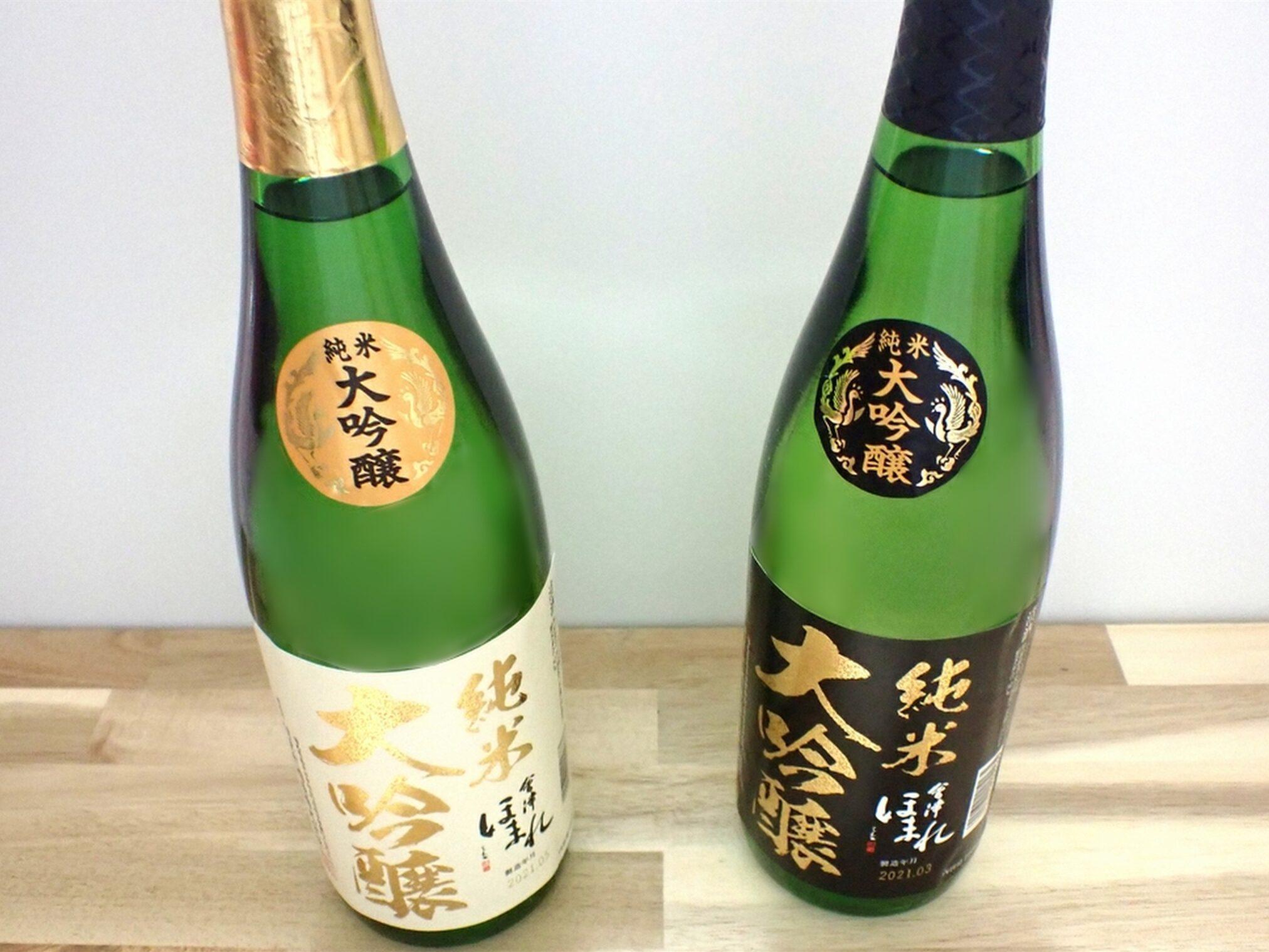 安くておいしい日本酒を求めて買ってみた 純米大吟醸 会津ほまれ 白黒 極(きわみ)、極 黒ラベル