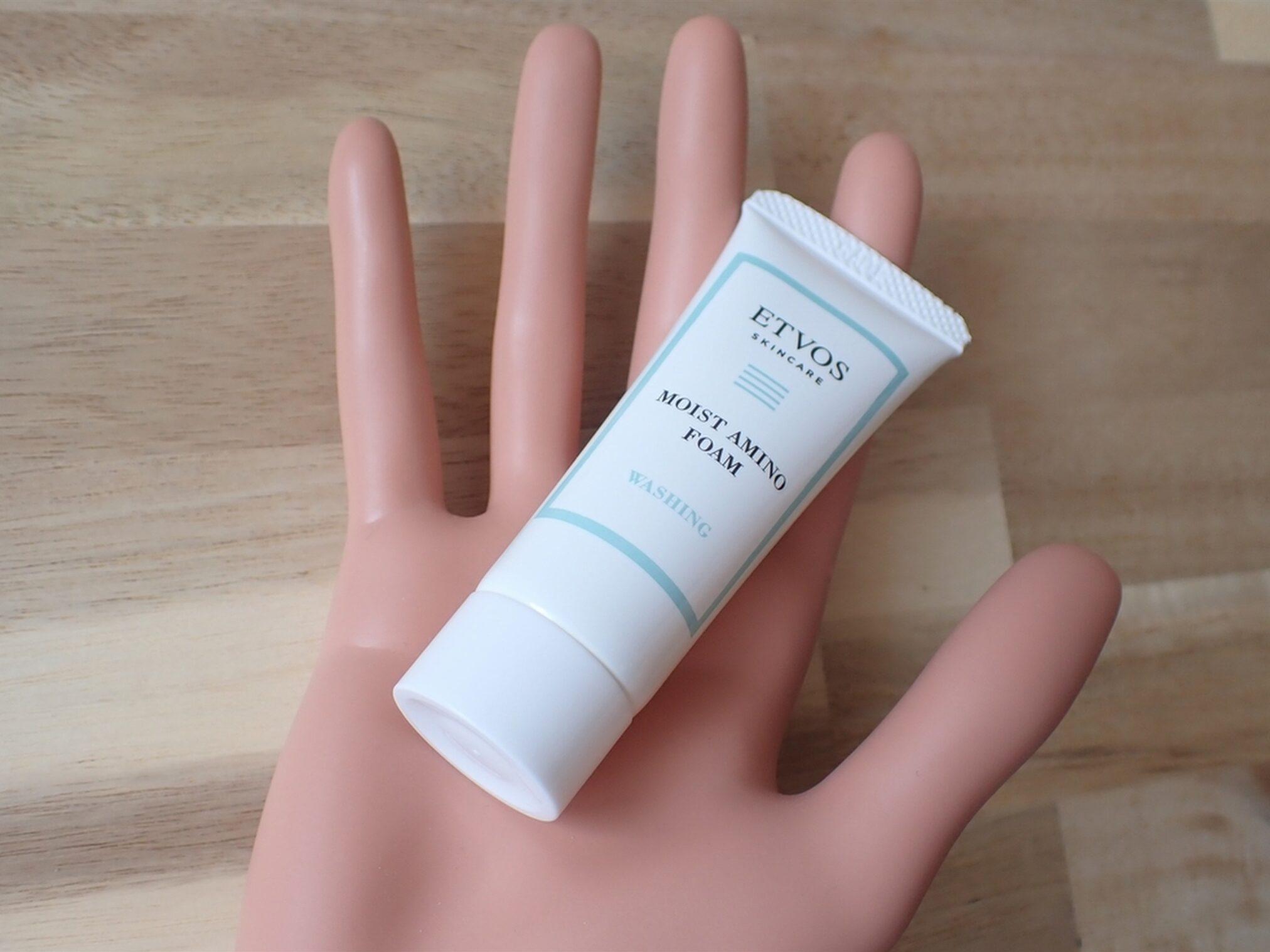 エトヴォス アルティモイスト トライアルキット ETVOS 洗顔フォーム モイストアミノフォーム 20g 約14日間お試しできる大きめサイズです