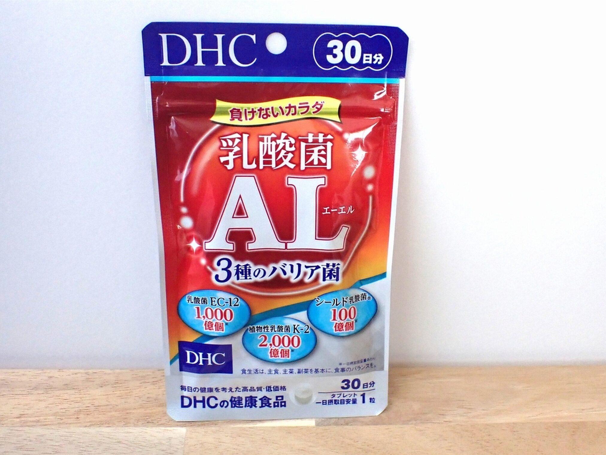 DHC 乳酸菌AL(エーエル) 3種のバリア菌 30日分、植物性乳酸菌K-2、K-2乳酸菌配合のサプリメント