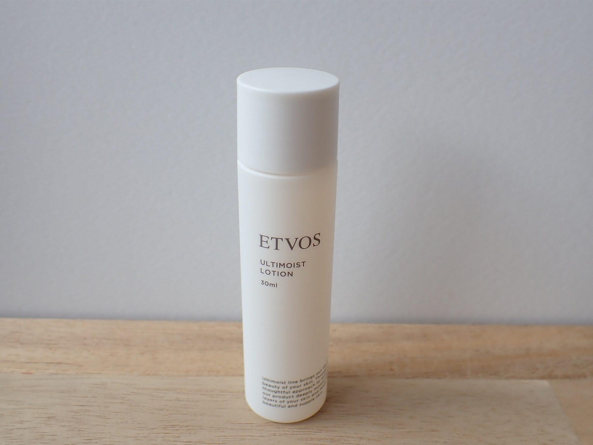 エトヴォス アルティモイスト トライアルキット ETVOS 保湿化粧水 アルティモイストローション 30ml