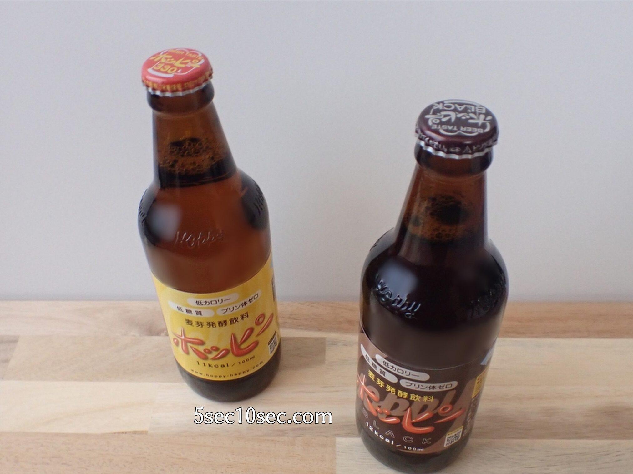 ホッピーはノンアルコールビールの代わりになるのかを検証してみた ホッピービバレッジ株式会社 ホッピー330 ホッピーブラック